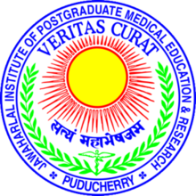 JIPMER Entrance Exam LOGO