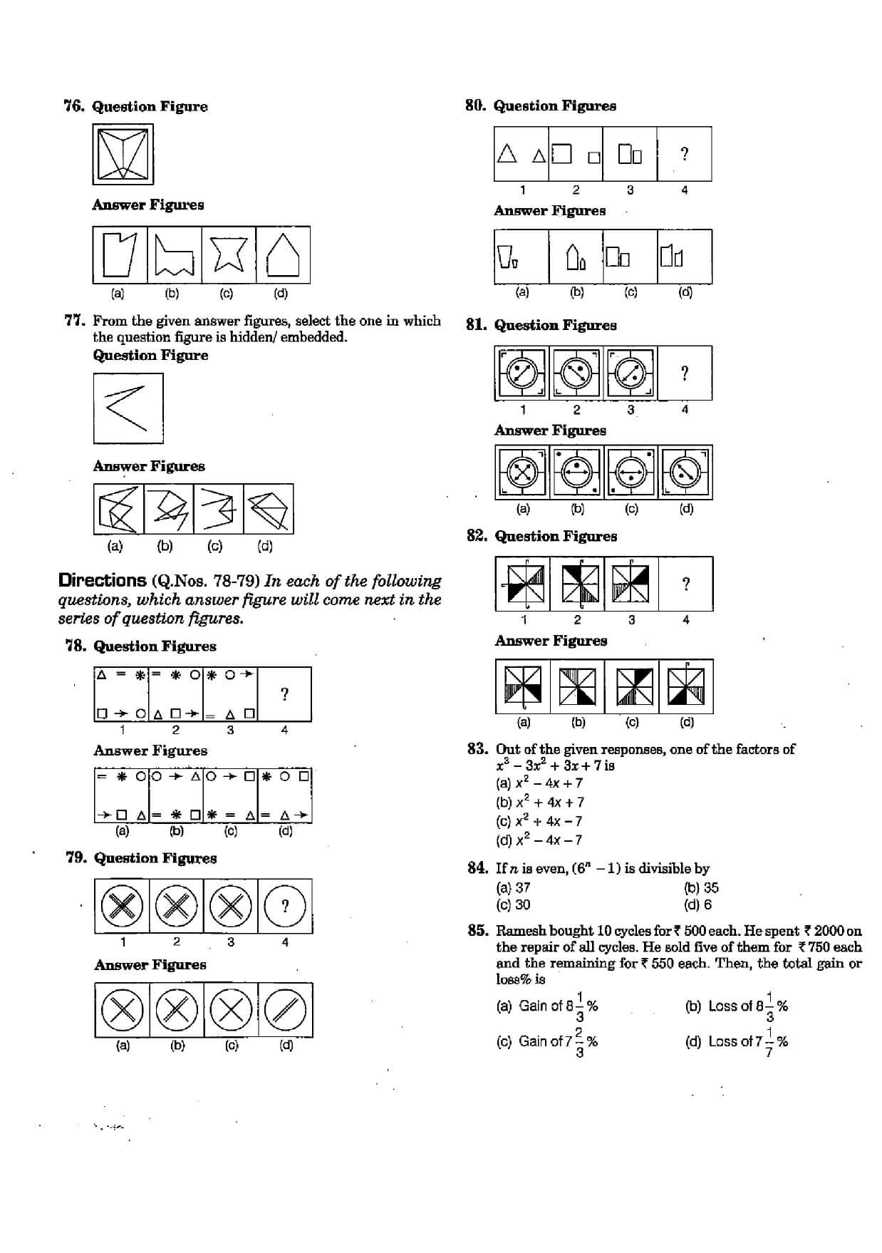 AFCAT 1 2020 Question Paper 06