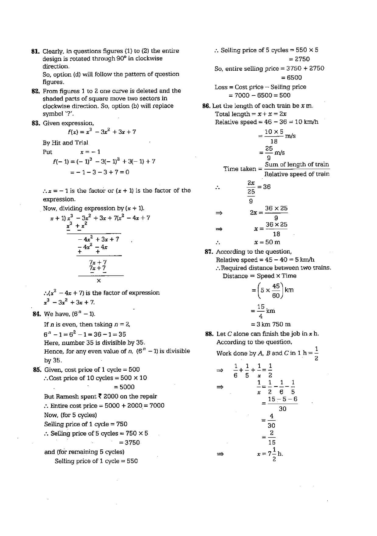 AFCAT 1 2020 Question Paper answer 10