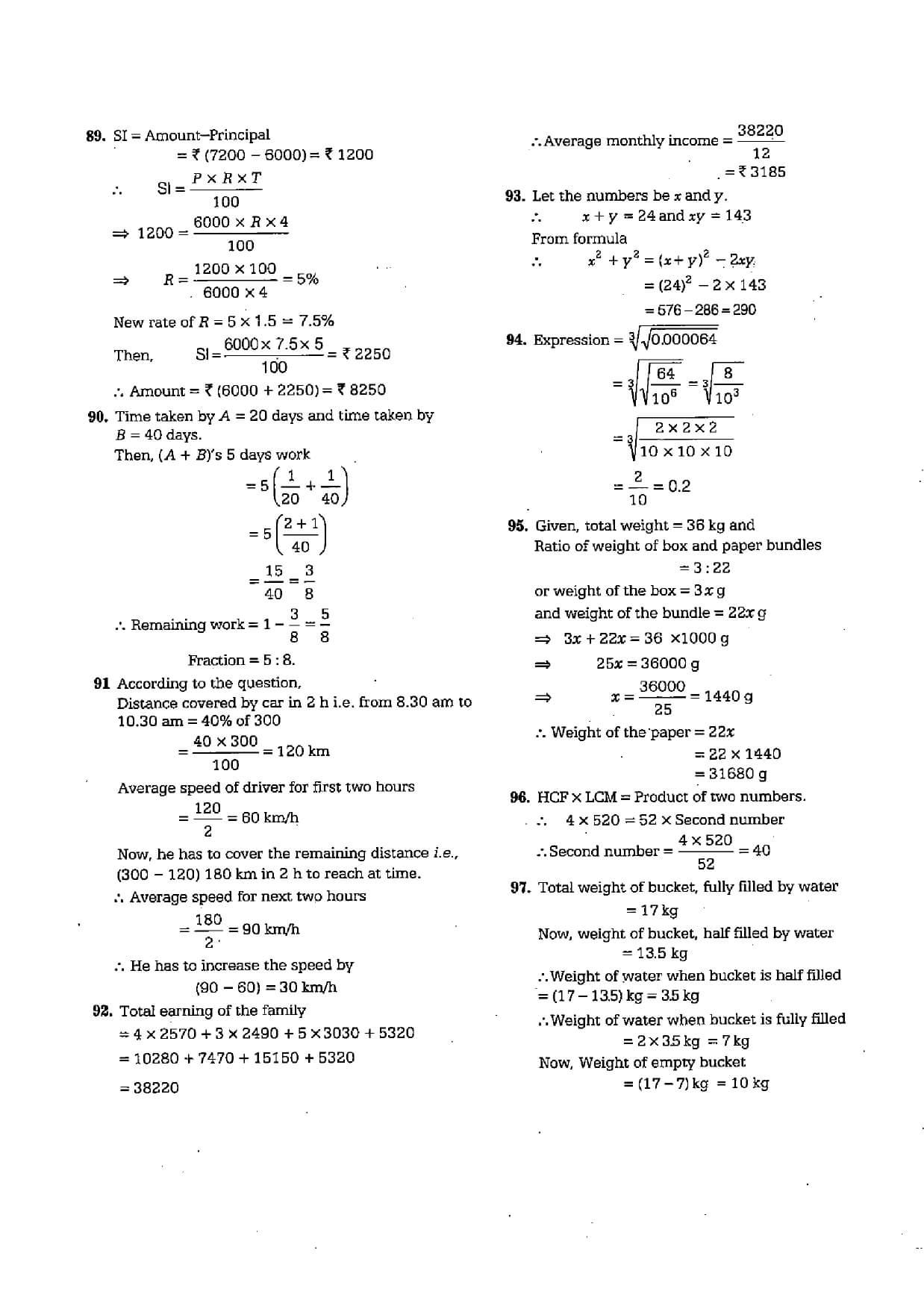 AFCAT 1 2020 Question Paper answer 11
