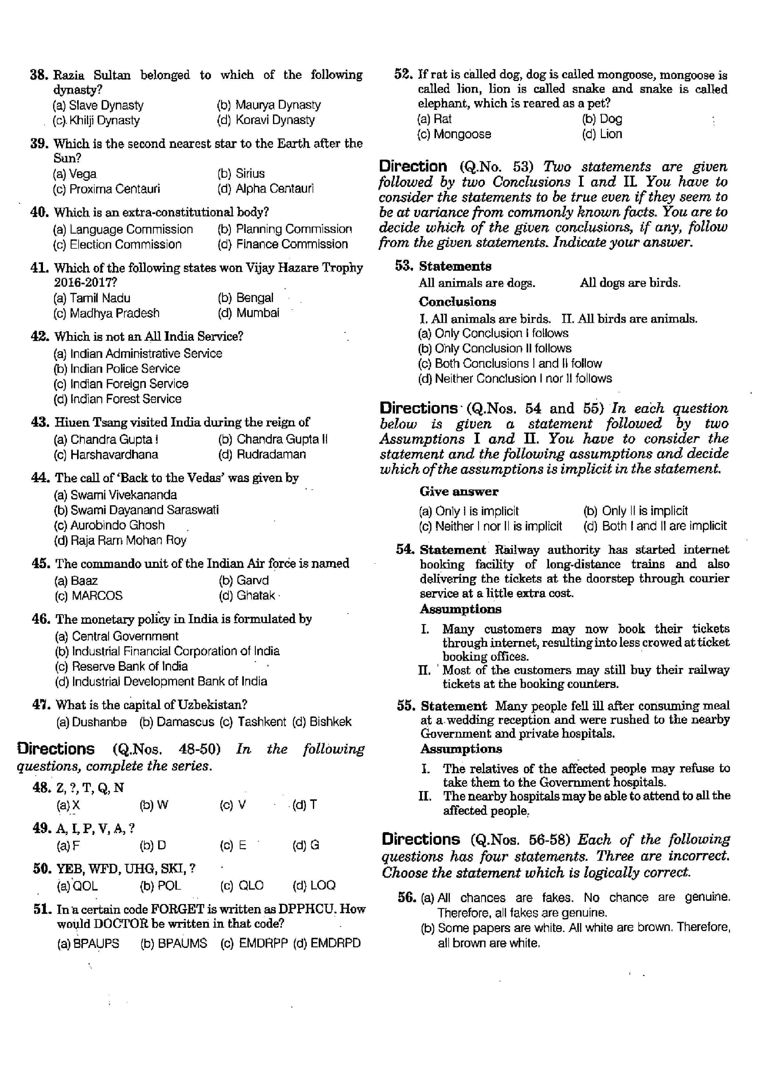 AFCAT 2 2020 Question Paper 03
