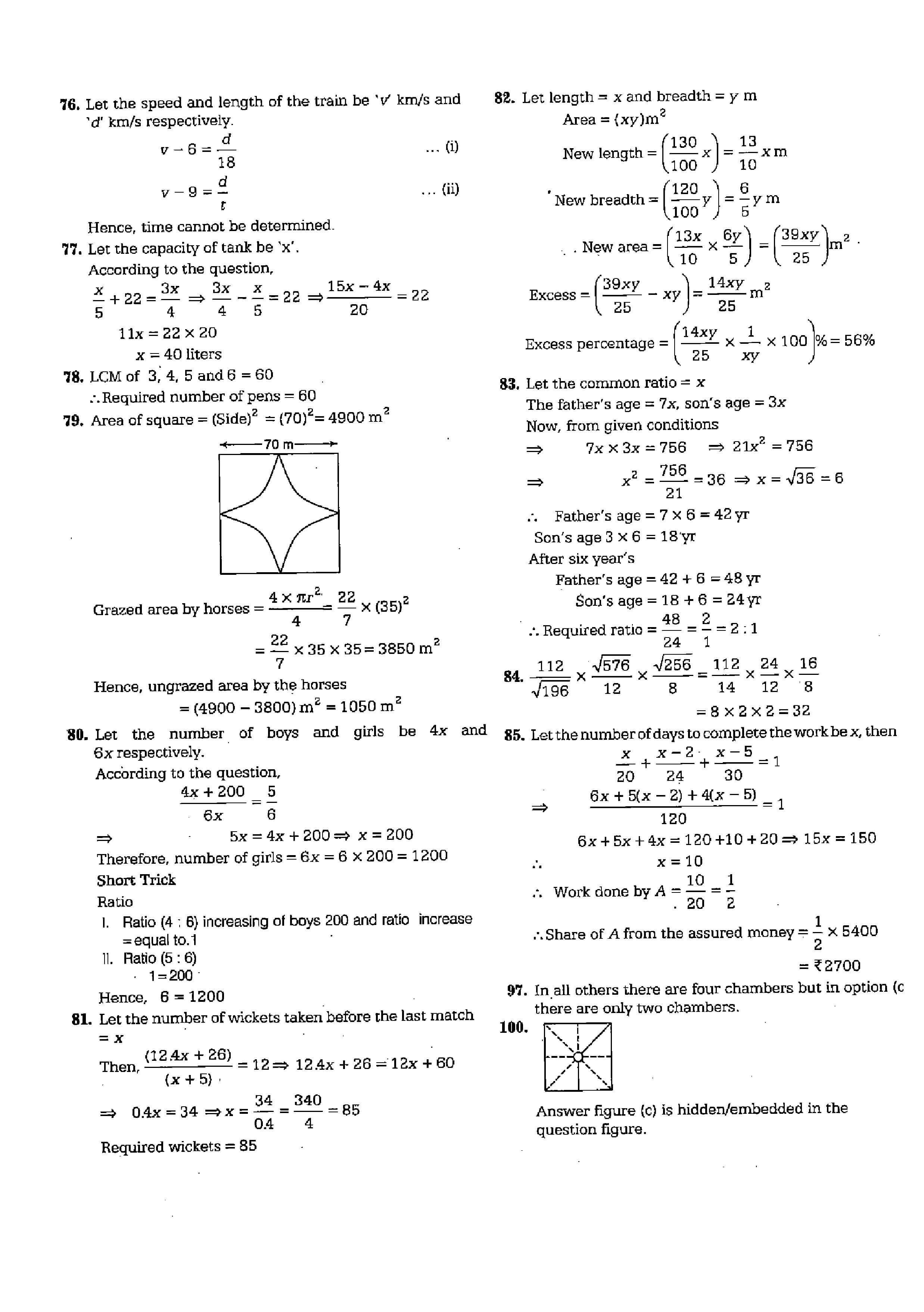 AFCAT 2 2020 Question Paper solved 08