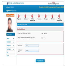 MBBS AIIMS application form