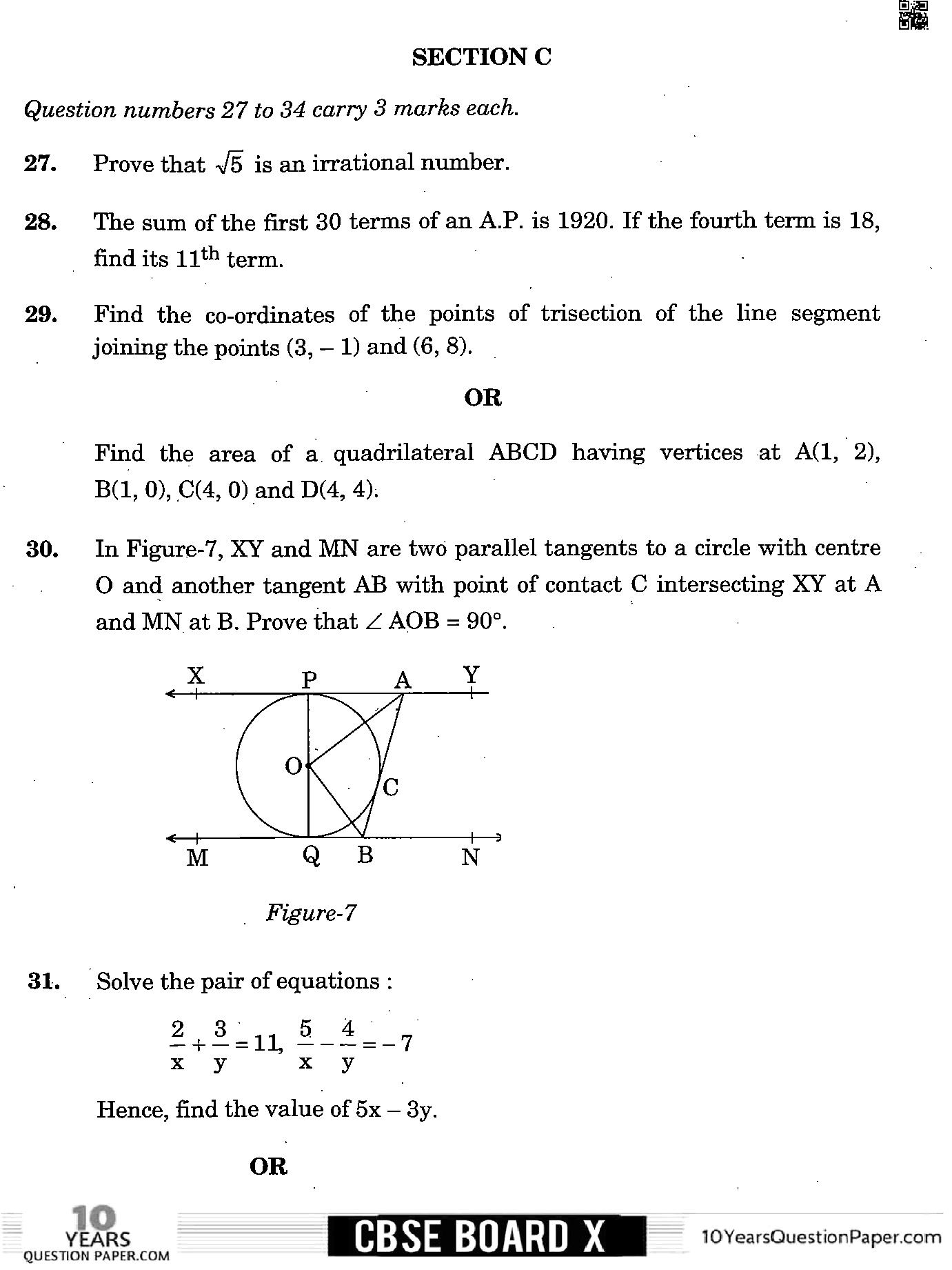 CBSE Class 10 Mathematics 2020 Question Paper