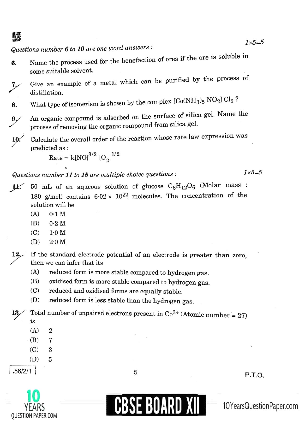 CBSE Class 12 Chemistry 2020 Question Paper 03