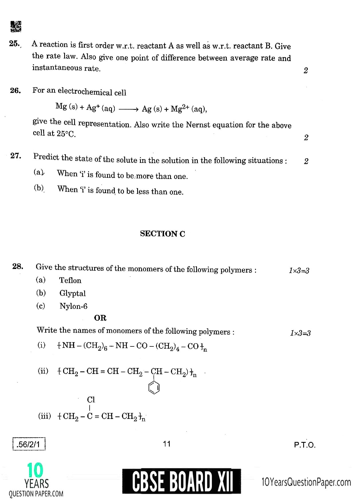 CBSE Class 12 Chemistry 2020 Question Paper 06