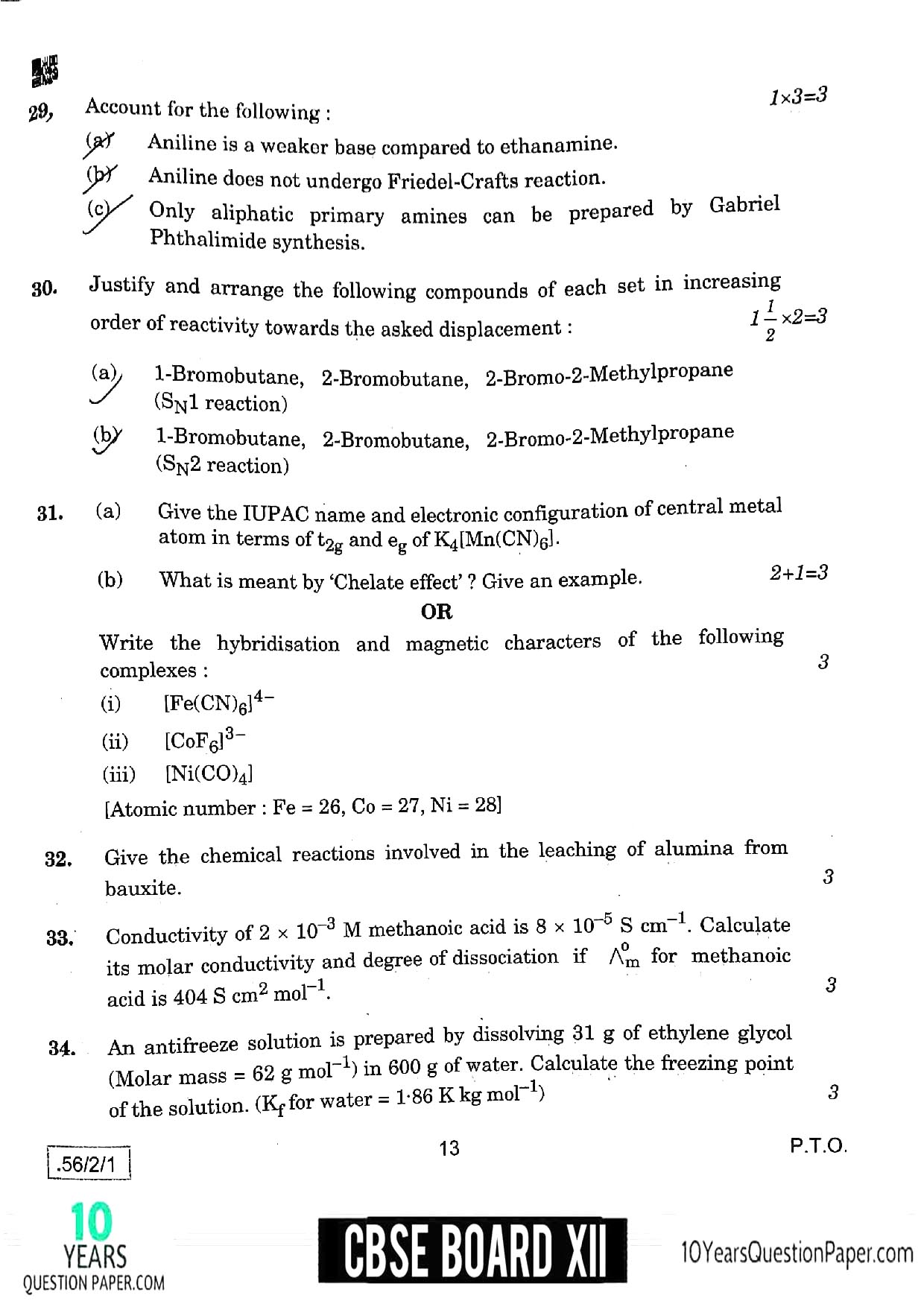 CBSE Class 12 Chemistry 2020 Question Paper 07