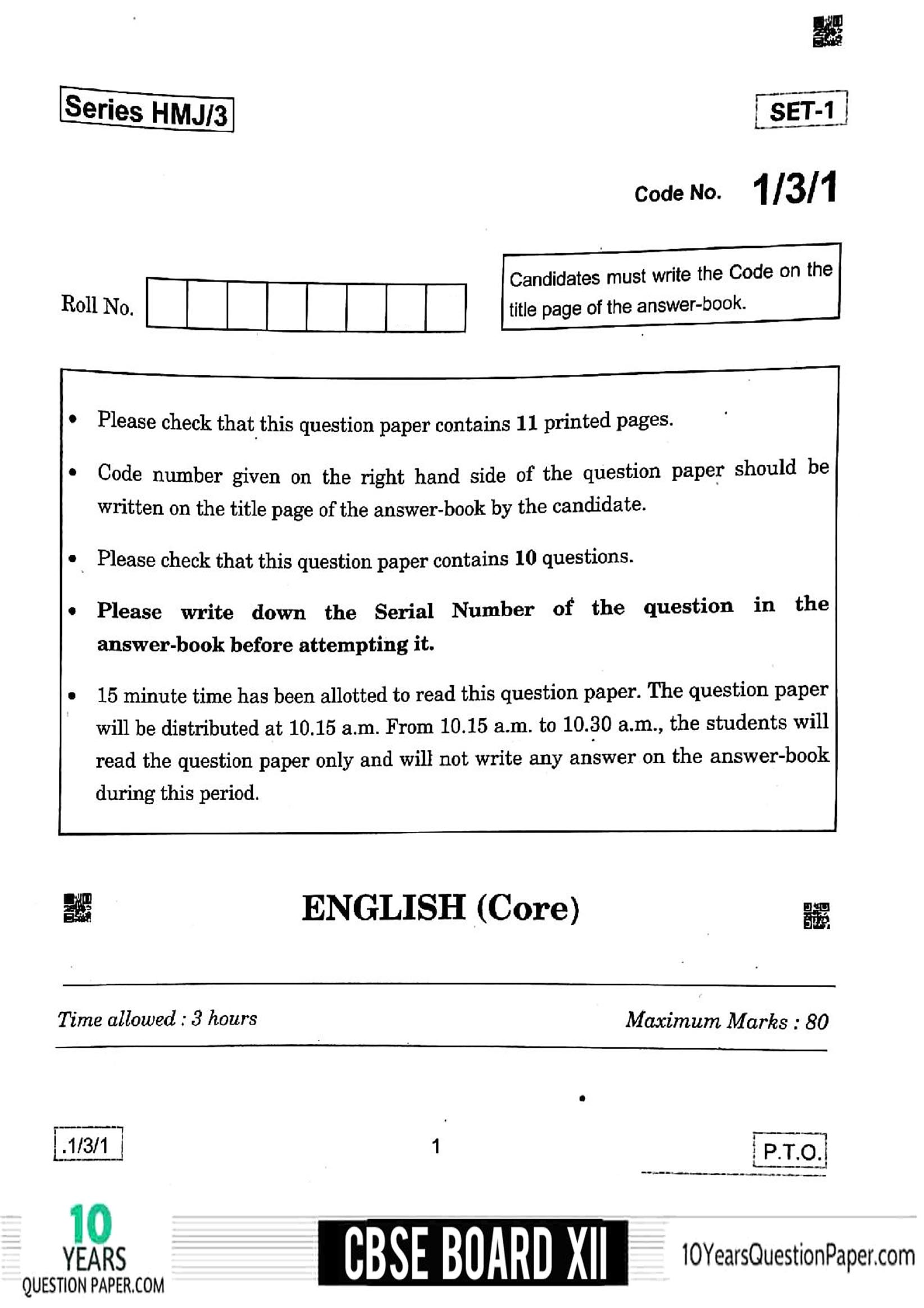 CBSE Class 12 English 2020 Question Paper 01