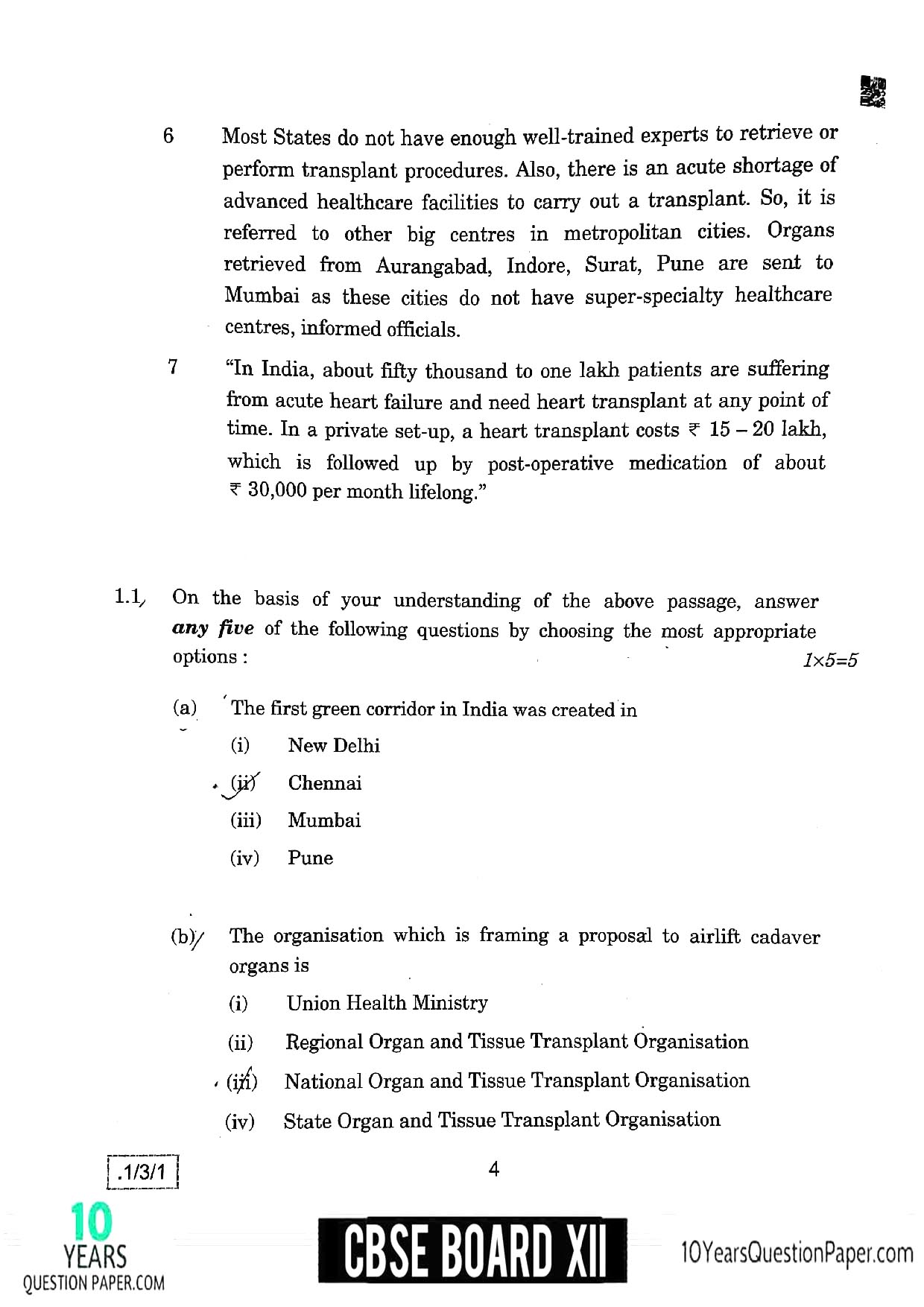 CBSE Class 12 English 2020 Question Paper 04