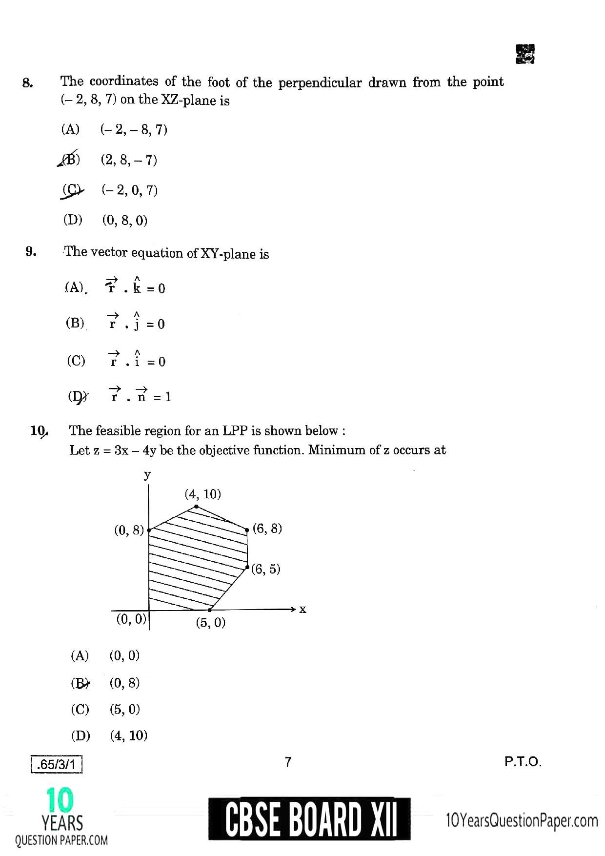 CBSE Class 12 Maths 2020 Question Paper 04