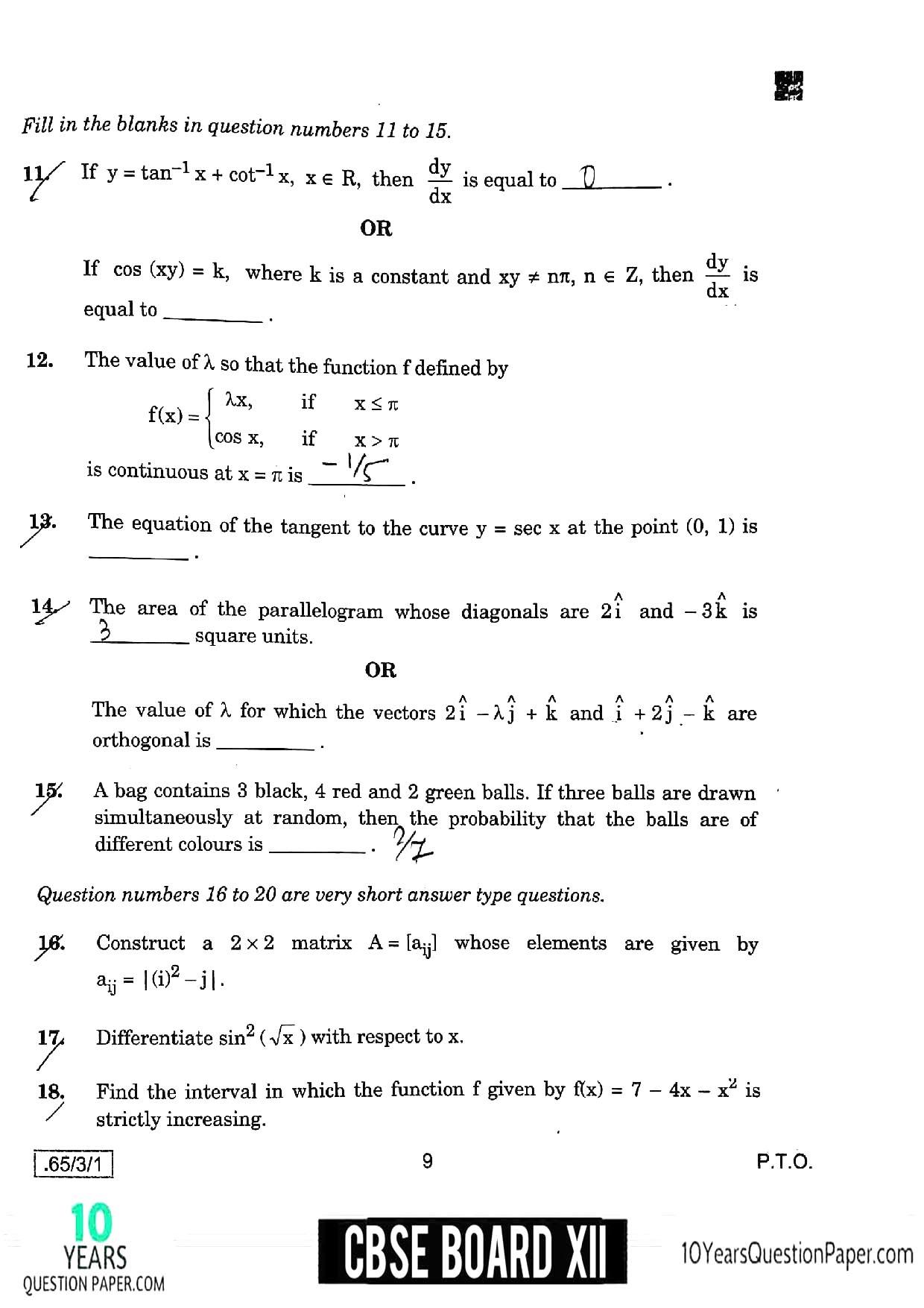 CBSE Class 12 Maths 2020 Question Paper 05