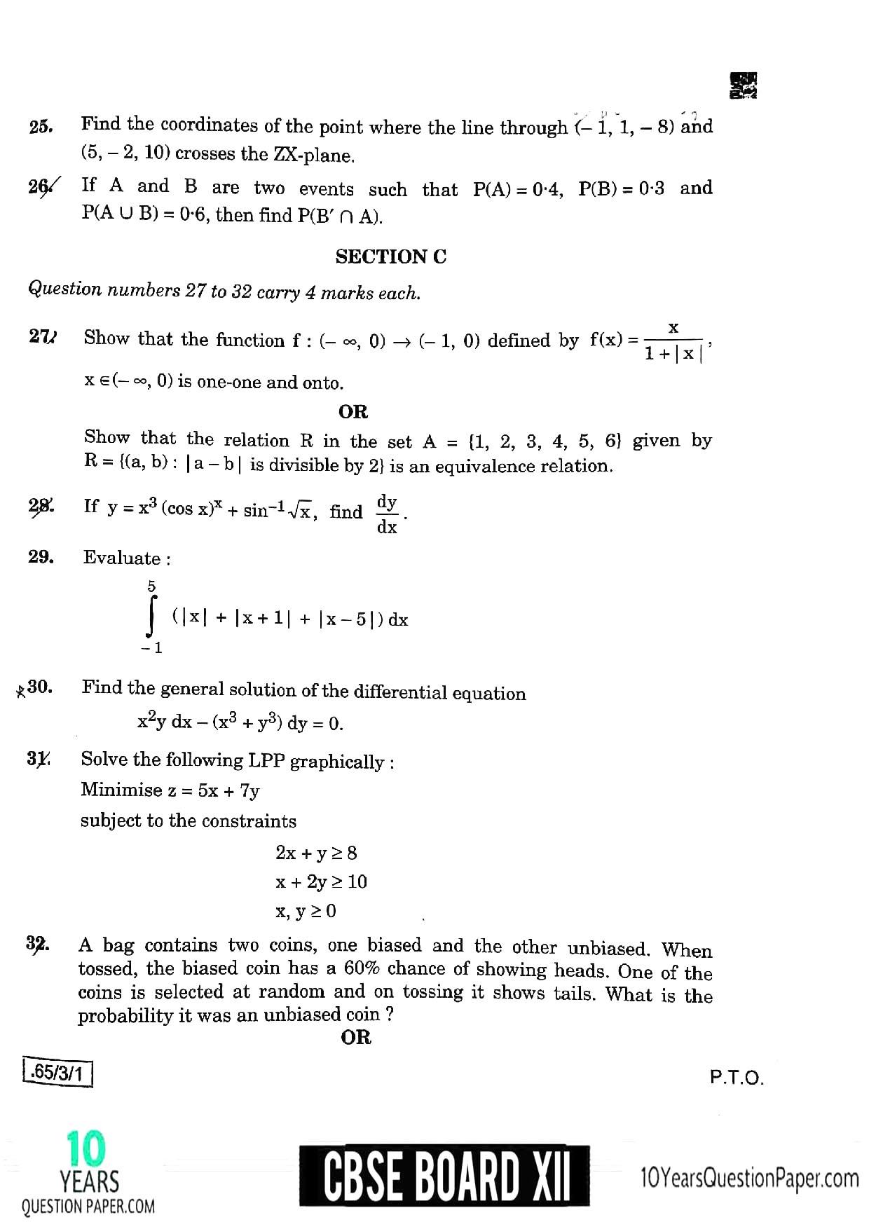 CBSE Class 12 Maths 2020 Question Paper 07