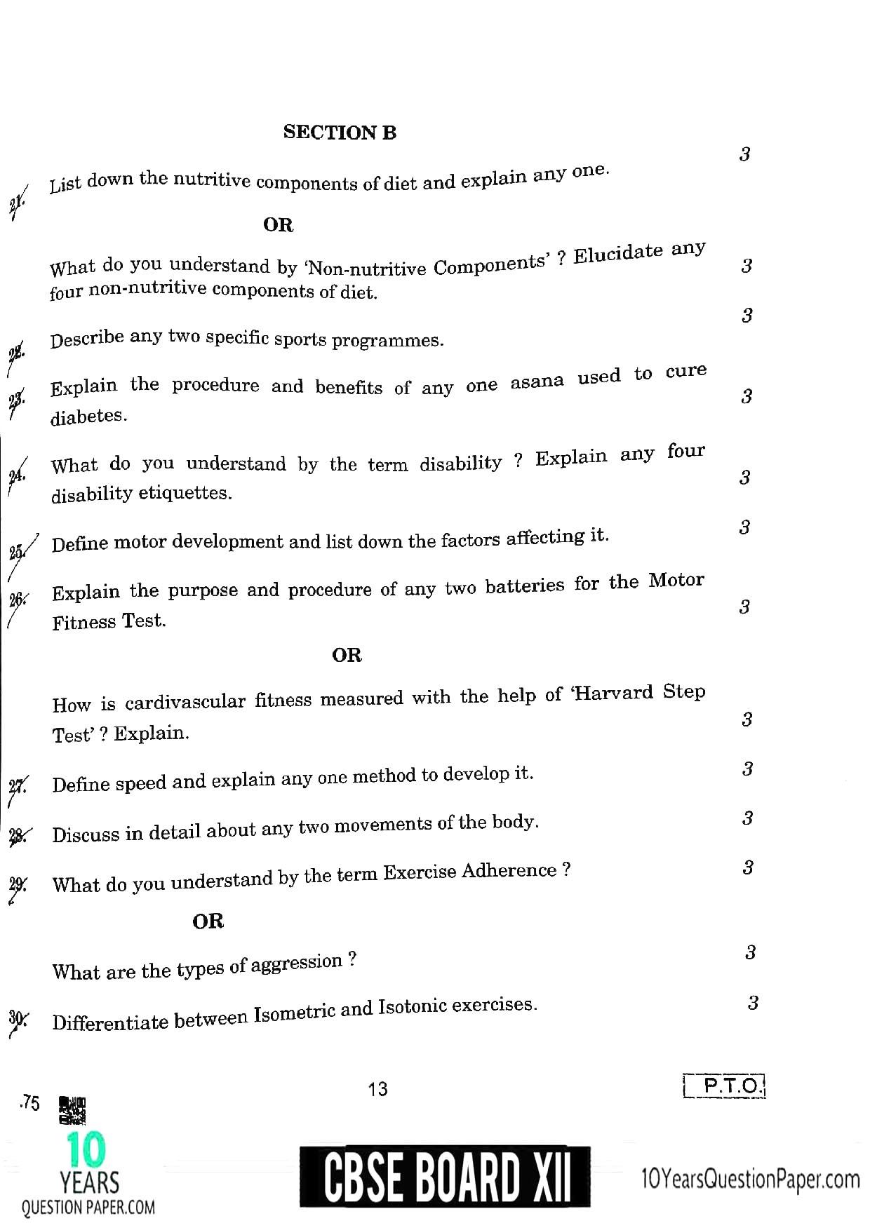 CBSE Class 12 Maths 2020 Question Paper 14