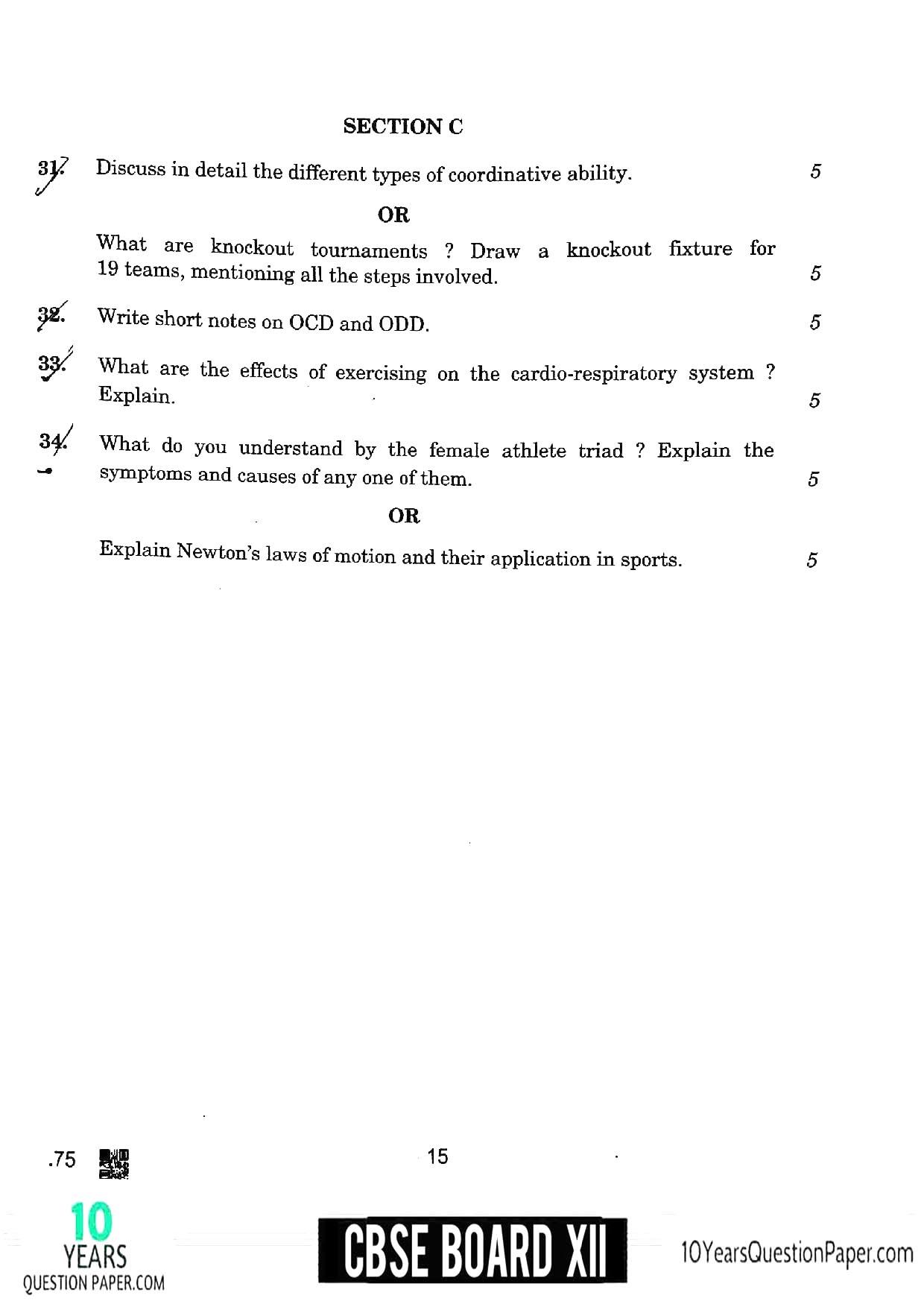 CBSE Class 12 Maths 2020 Question Paper 15