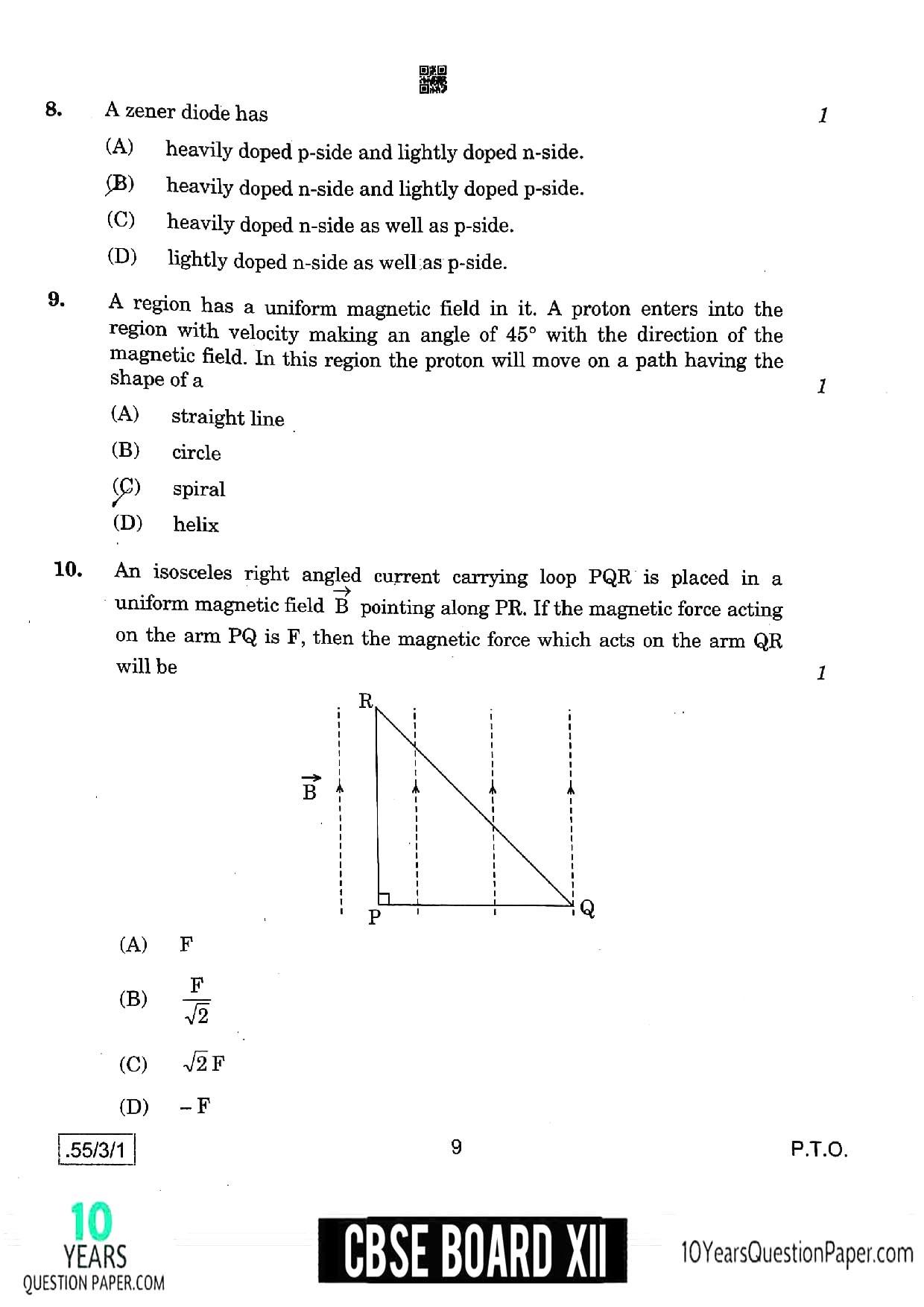 CBSE Class 12 Physics 2020 Question Paper 04