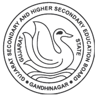 GUJ-CET Entrance Exam LOGO