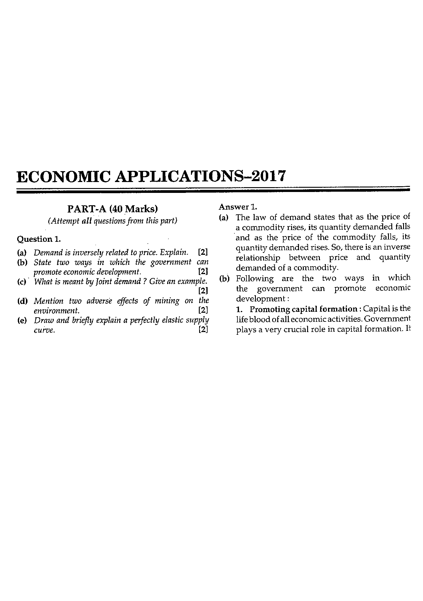 ICSE Class 10 Economic Applications 2017 Question Paper