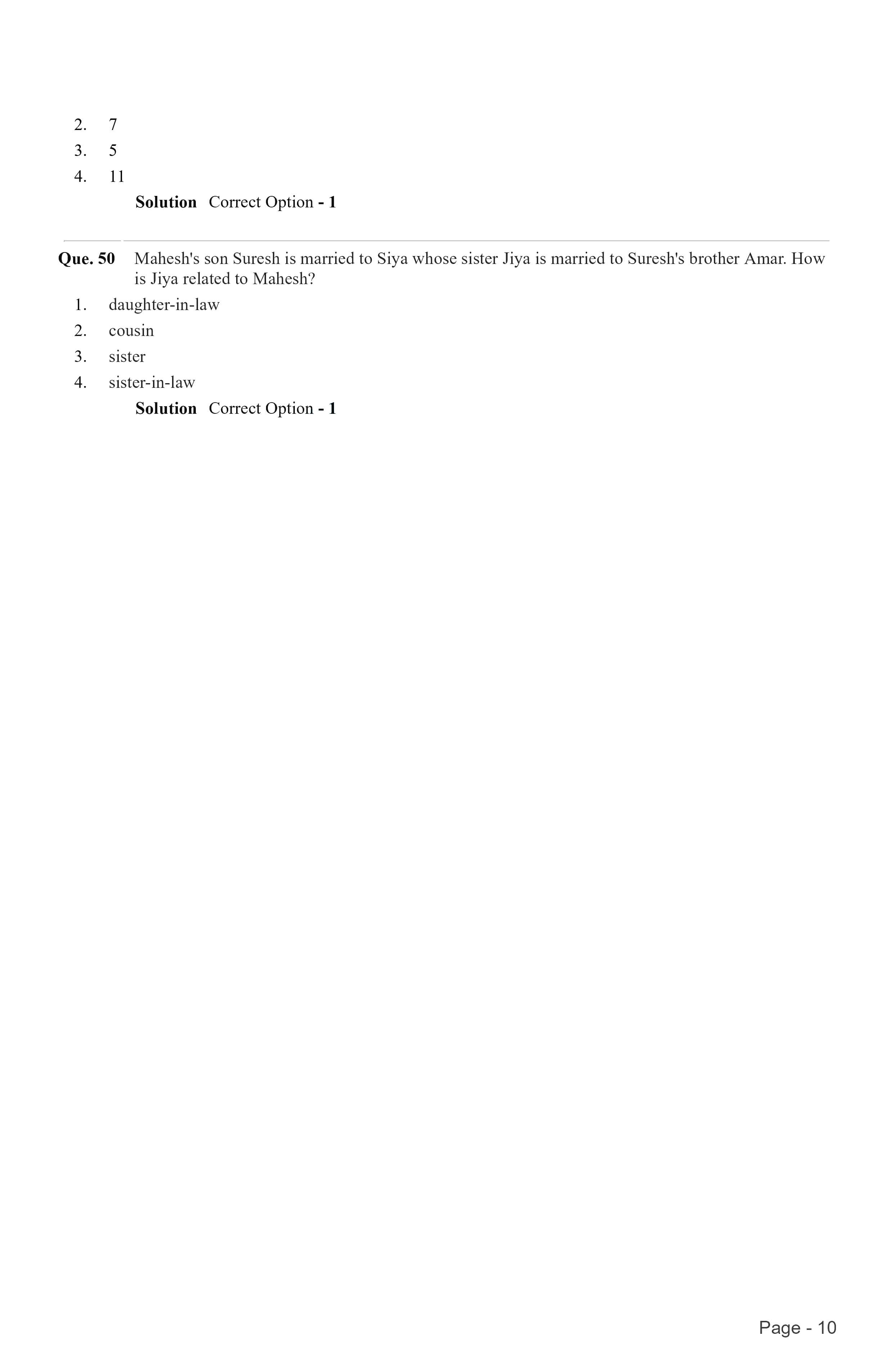 Indian Army GD 2021 Question Paper