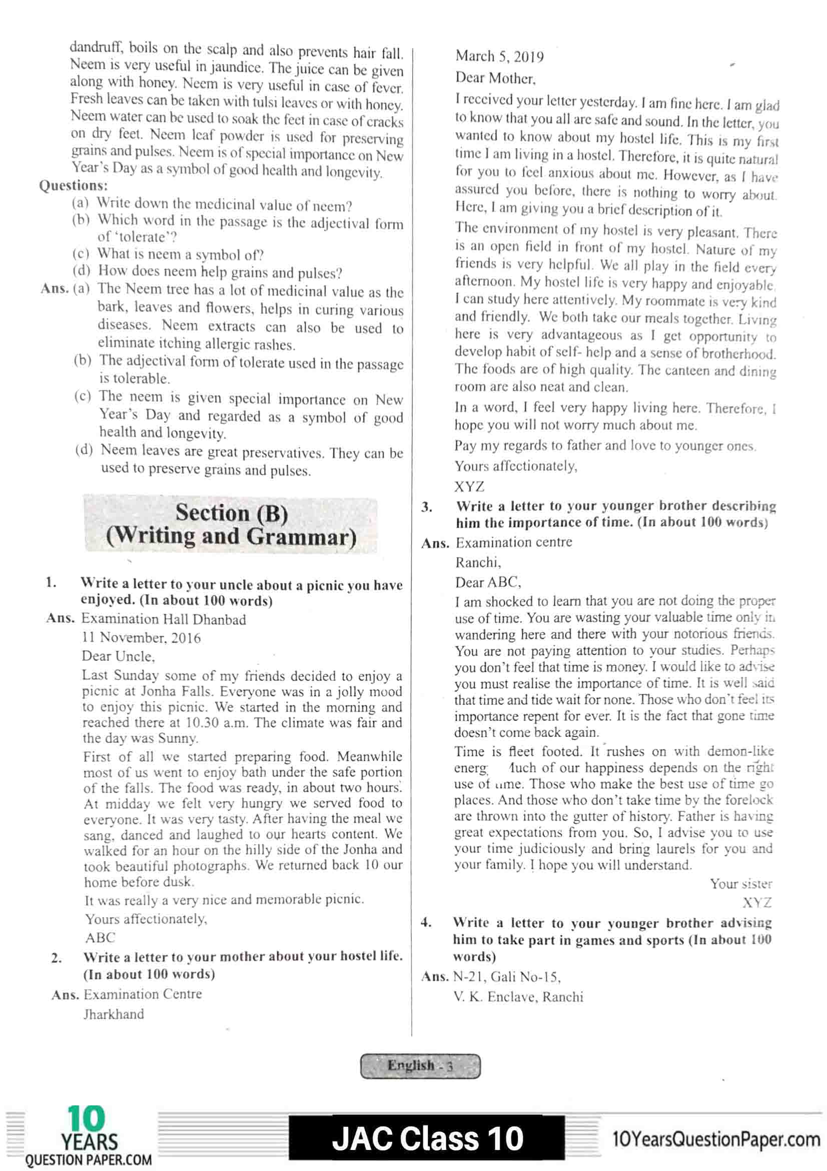 JAC class 10 english 2021 solved sample paper 03
