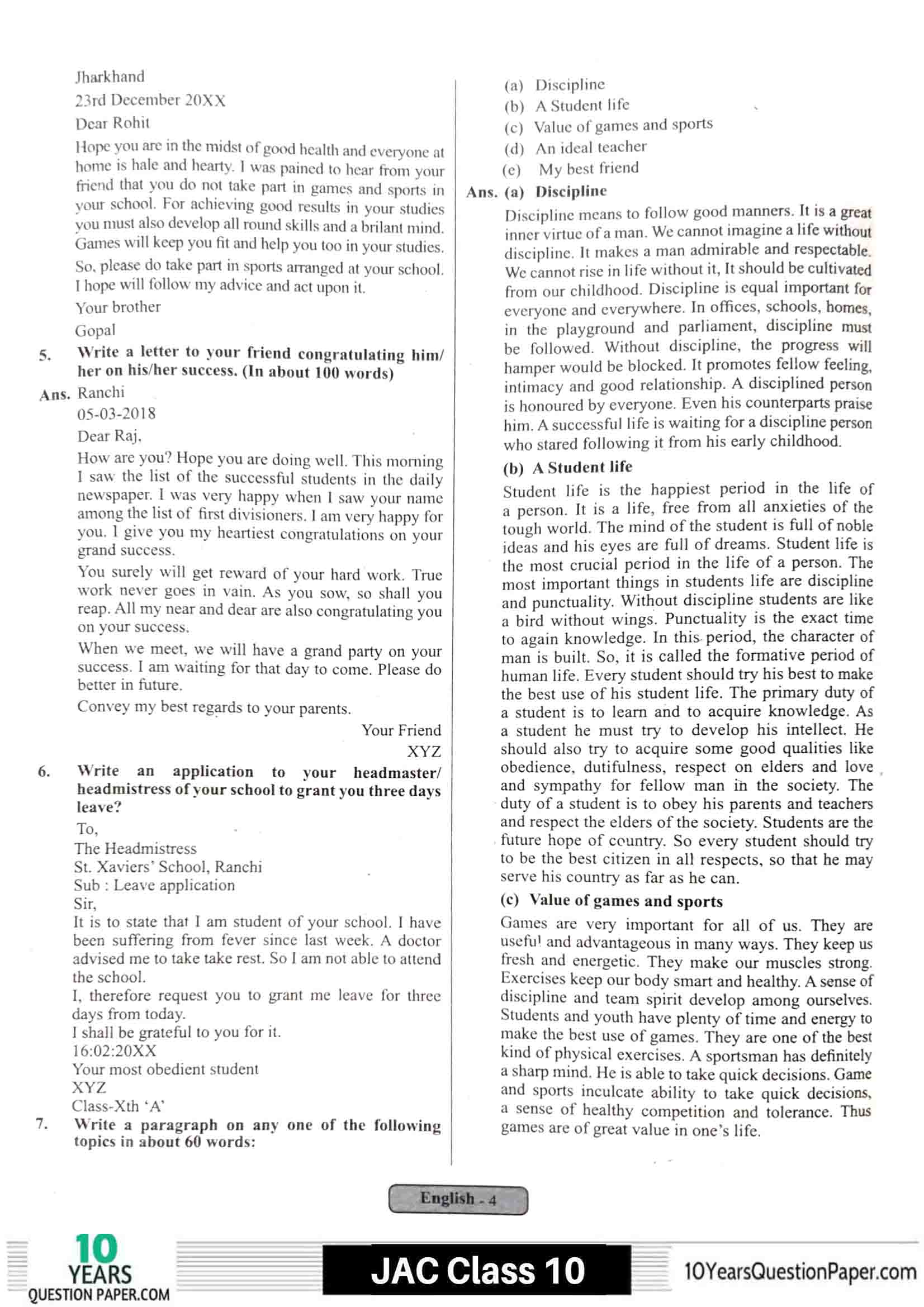 JAC class 10 english 2021 solved sample paper 04