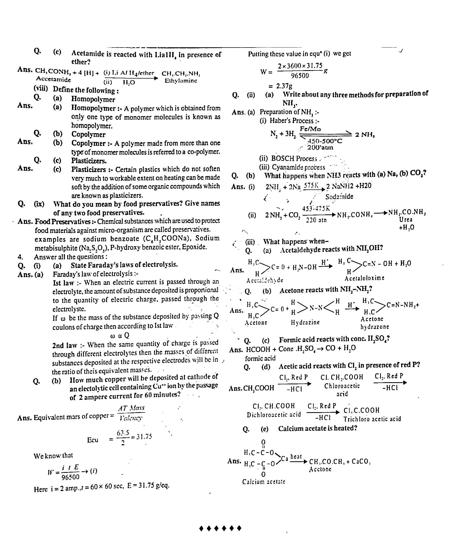 JAC Class 12 chemistry 2013 Question Paper 04
