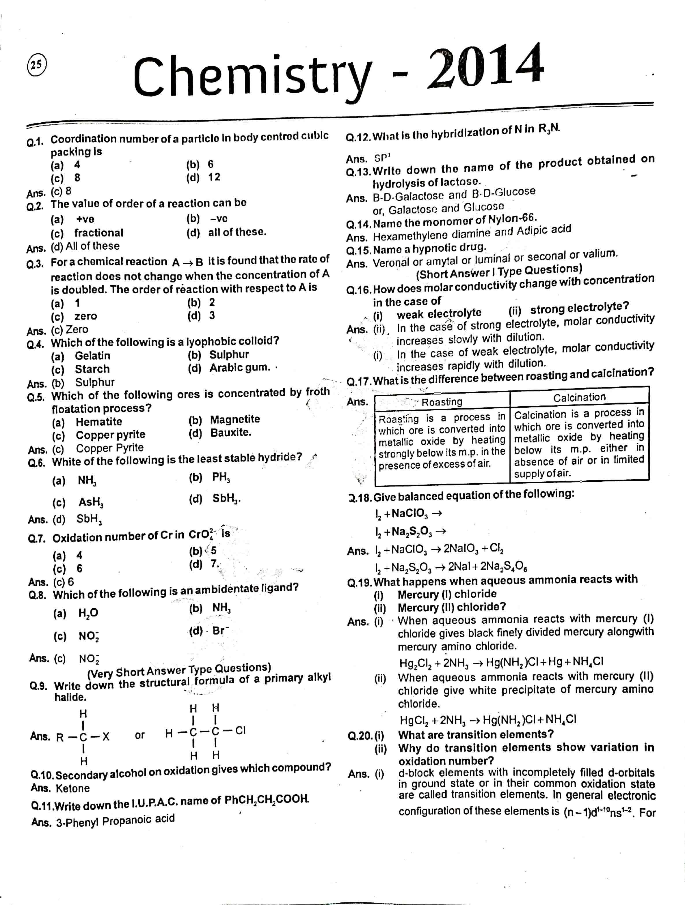 JAC Class 12 chemistry 2014 Question Paper 01