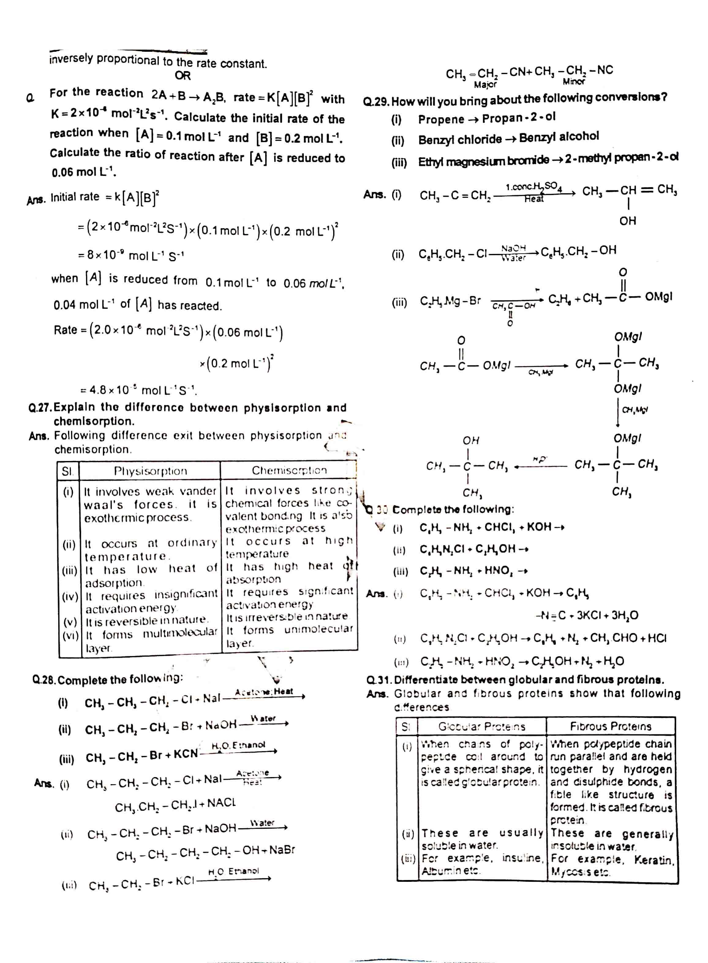 JAC Class 12 chemistry 2014 Question Paper 03