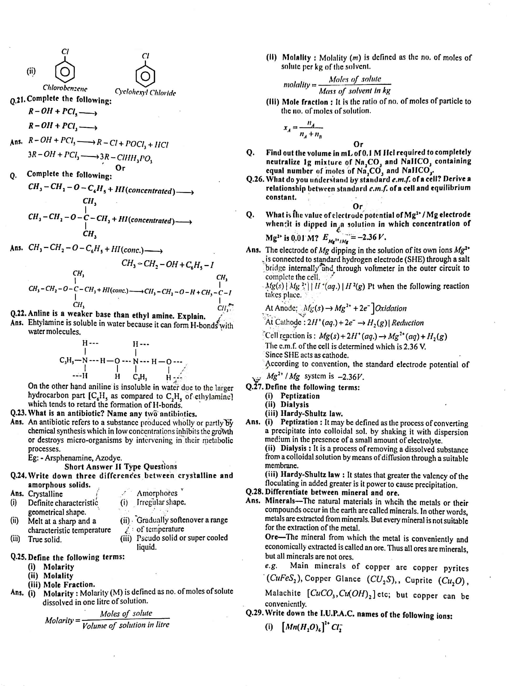 JAC Class 12 chemistry 2015 Question Paper 02
