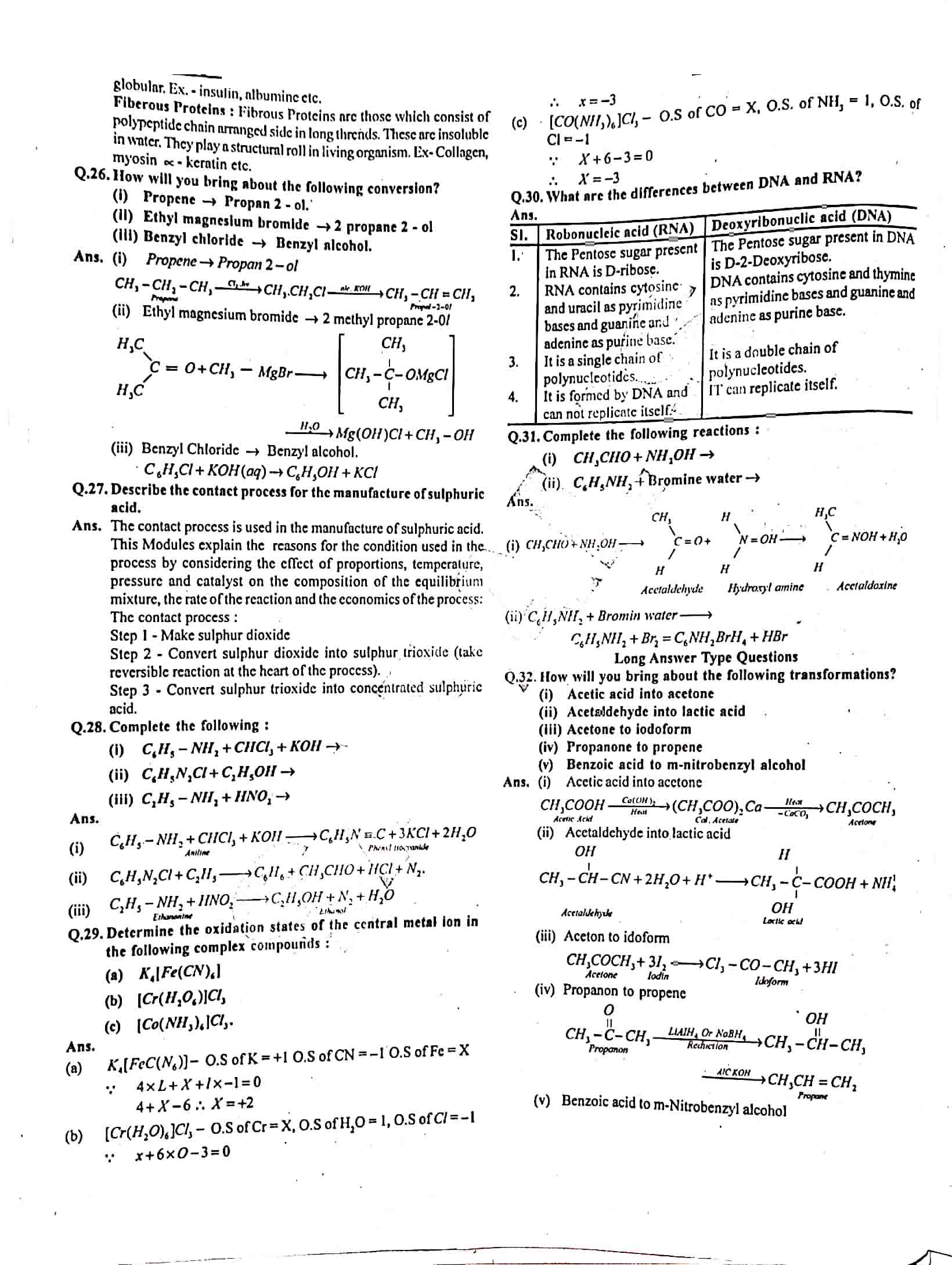 JAC Class 12 chemistry 2016 Question Paper 03