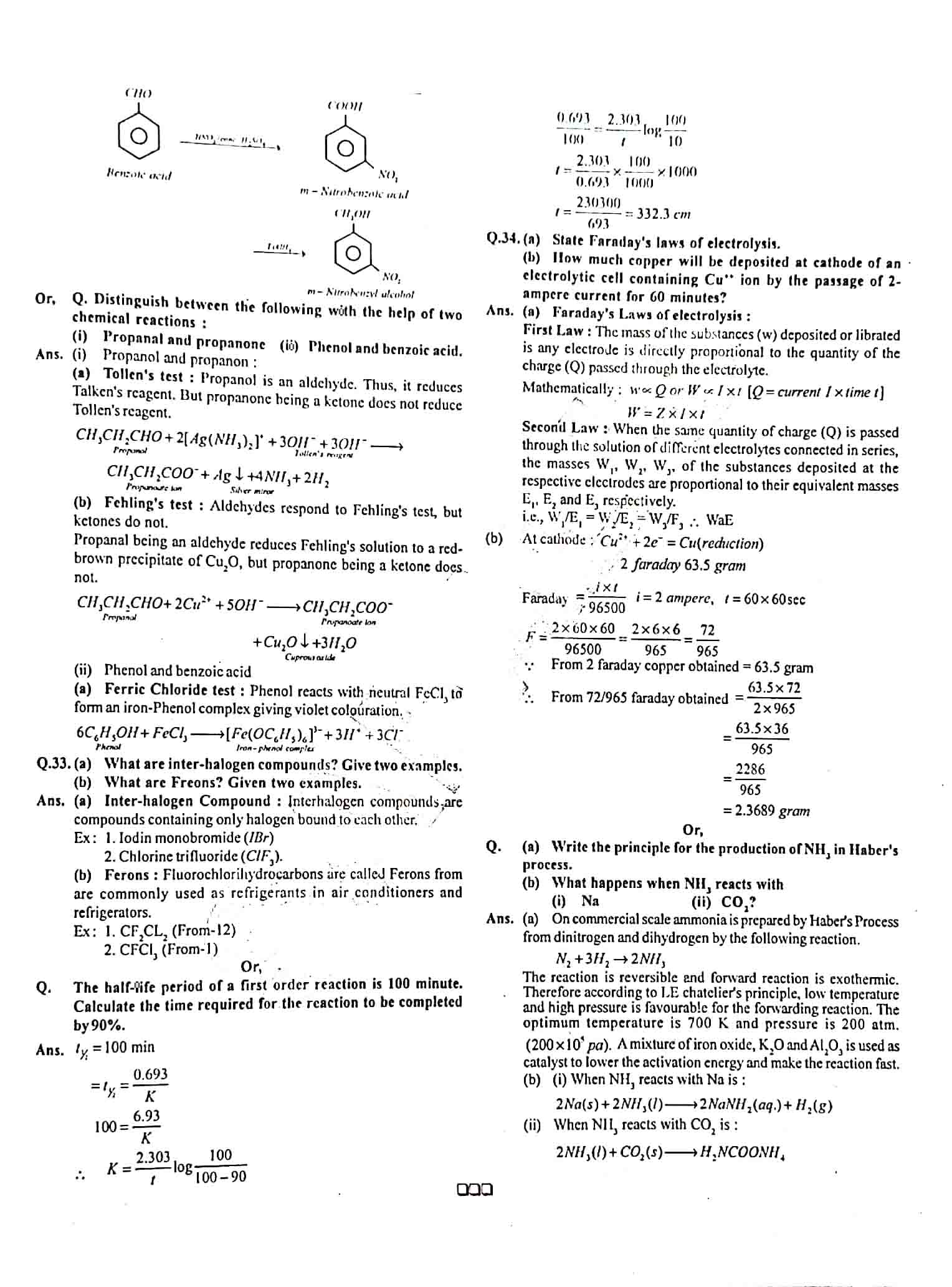 JAC Class 12 chemistry 2016 Question Paper 04