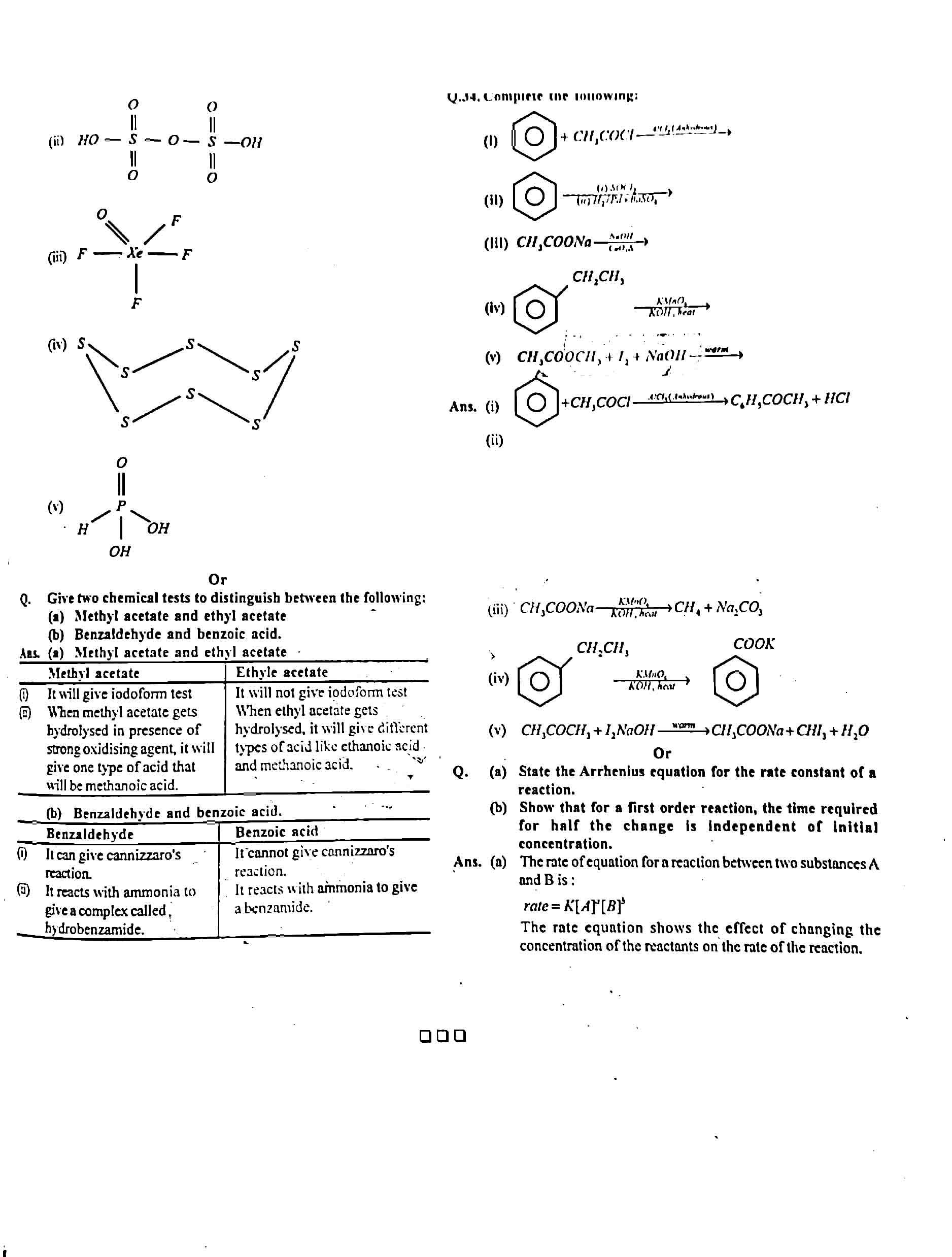 JAC Class 12 chemistry 2017 Question Paper 04