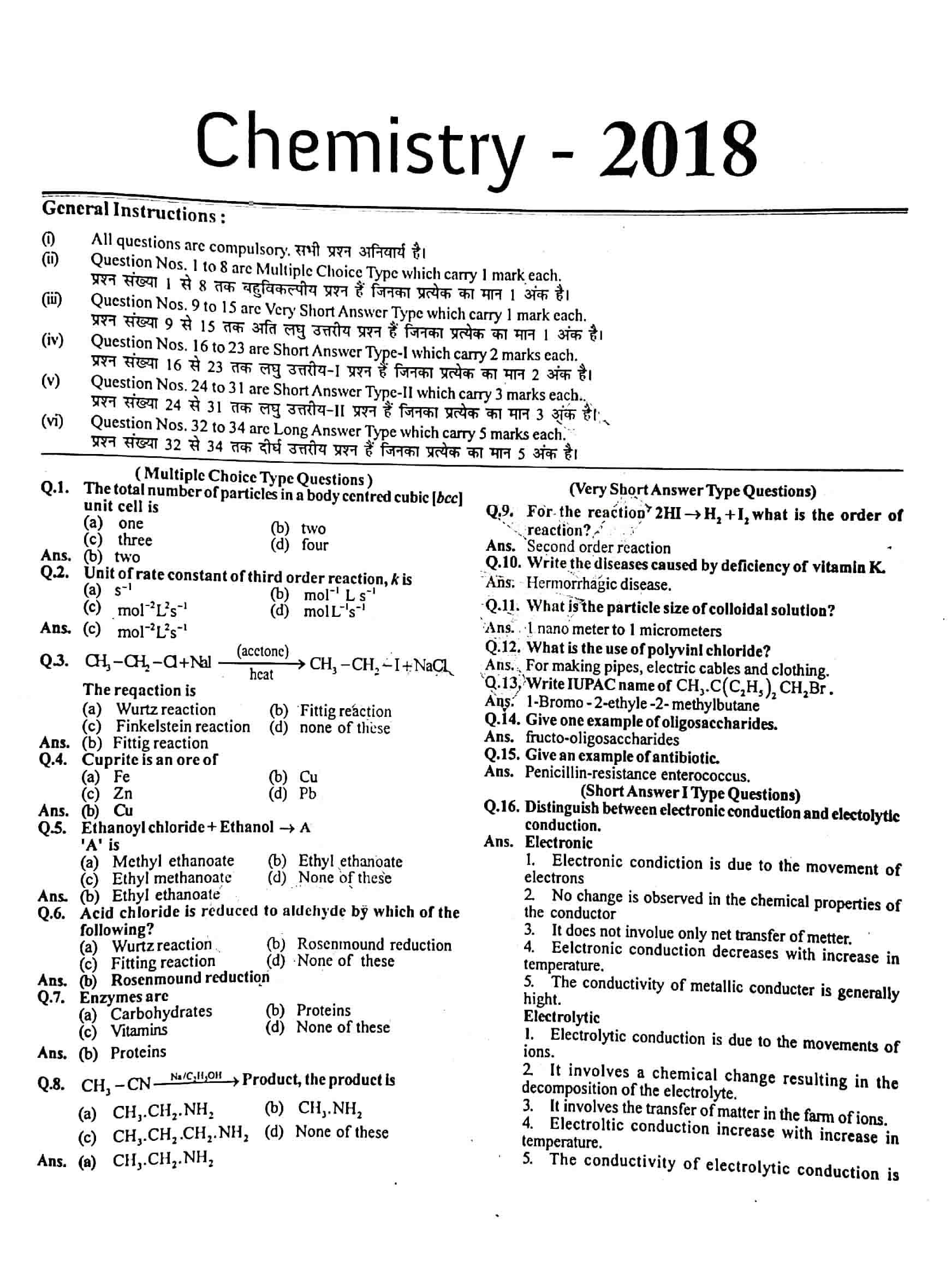 JAC Class 12 chemistry 2018 Question Paper 01