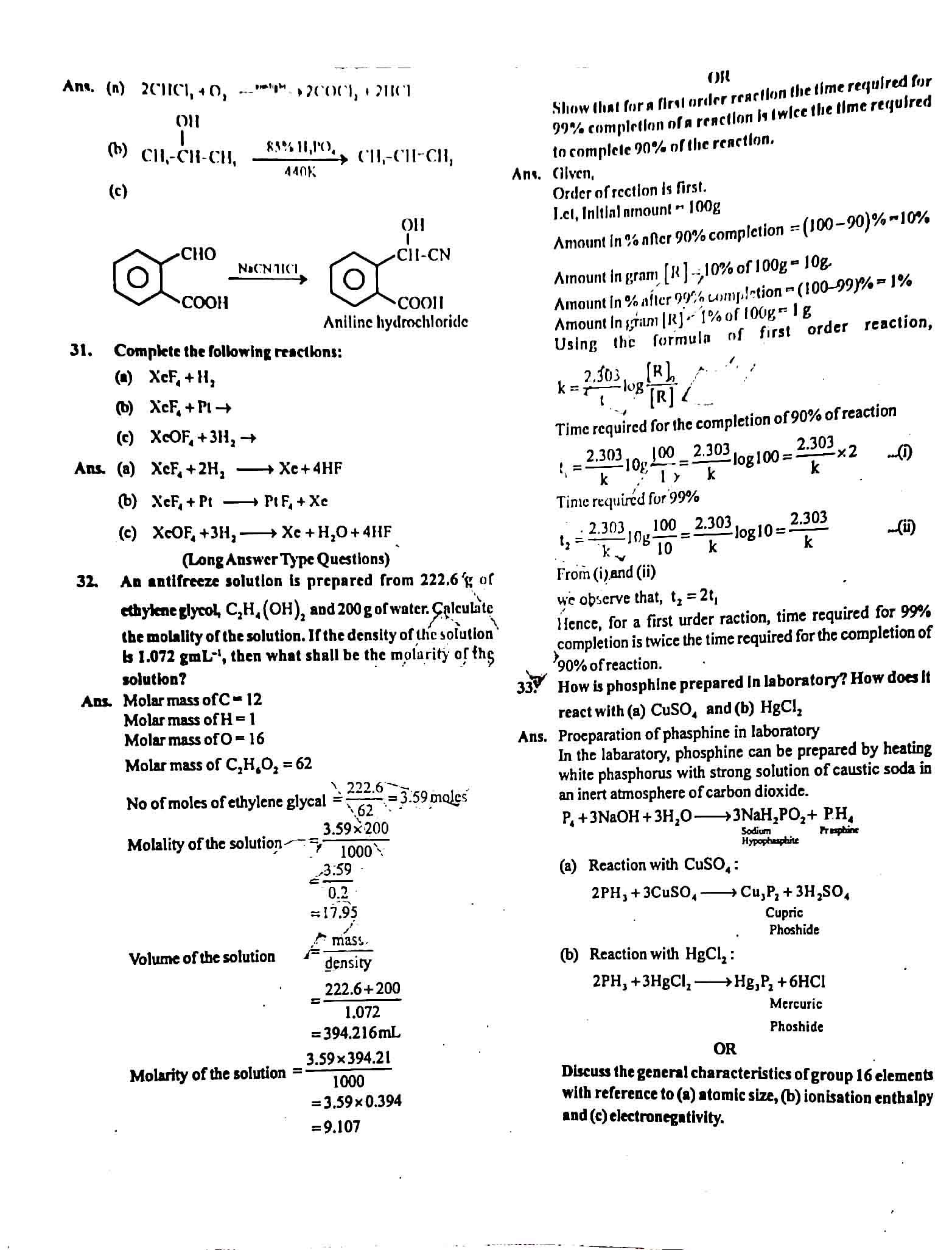 JAC Class 12 chemistry 2018 Question Paper 04