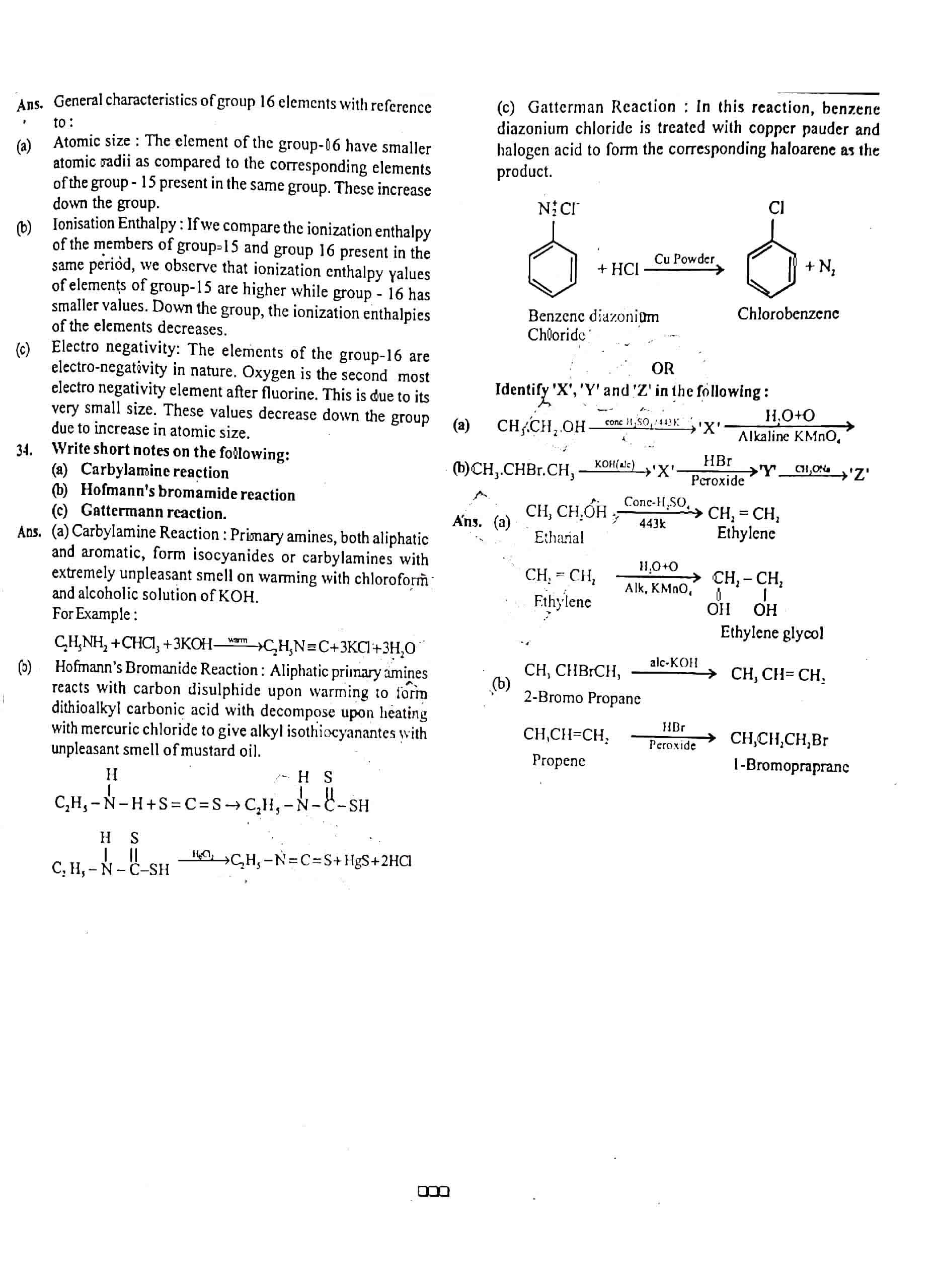 JAC Class 12 chemistry 2018 Question Paper 05