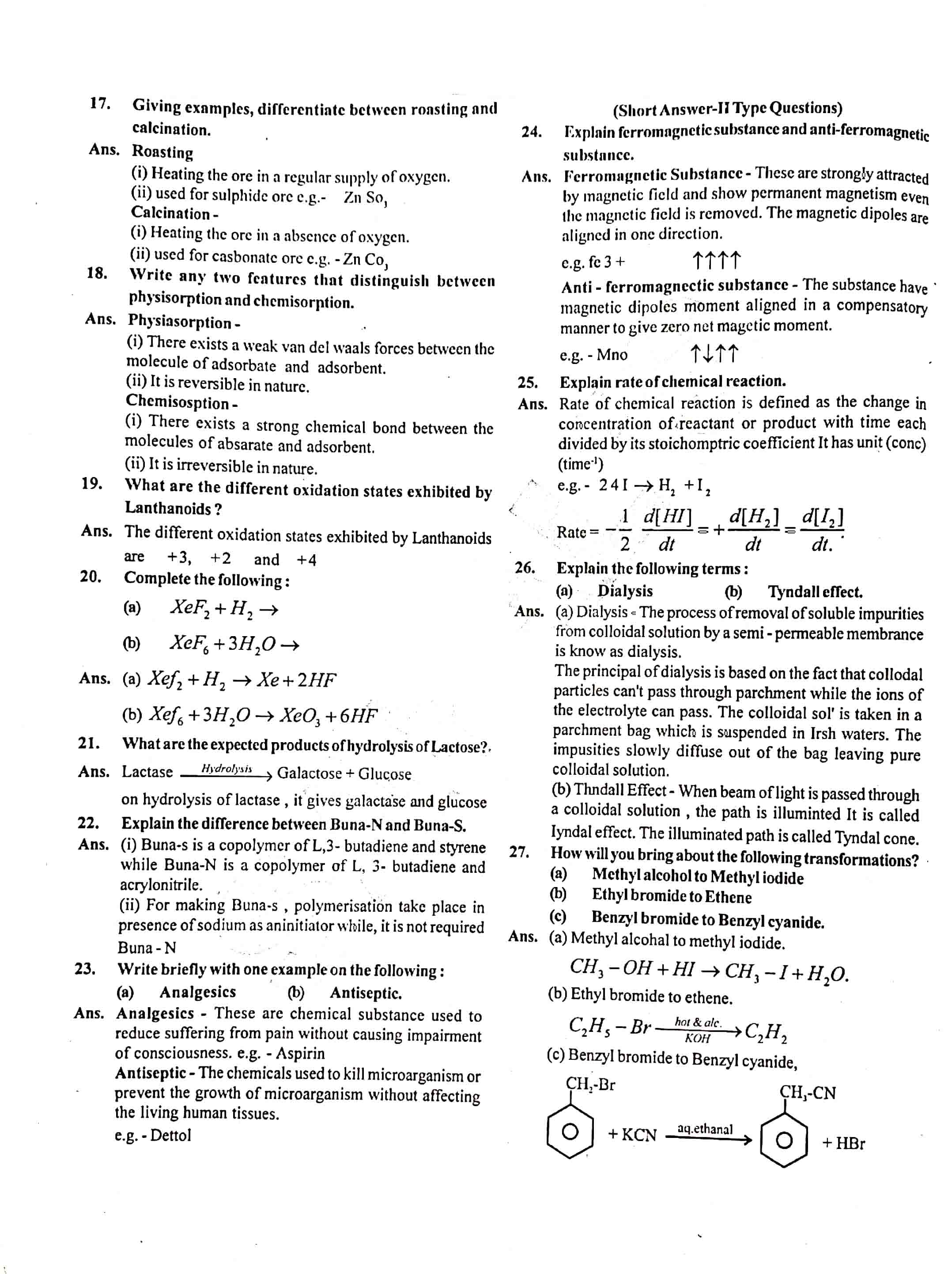 JAC Class 12 chemistry 2019 Question Paper 02