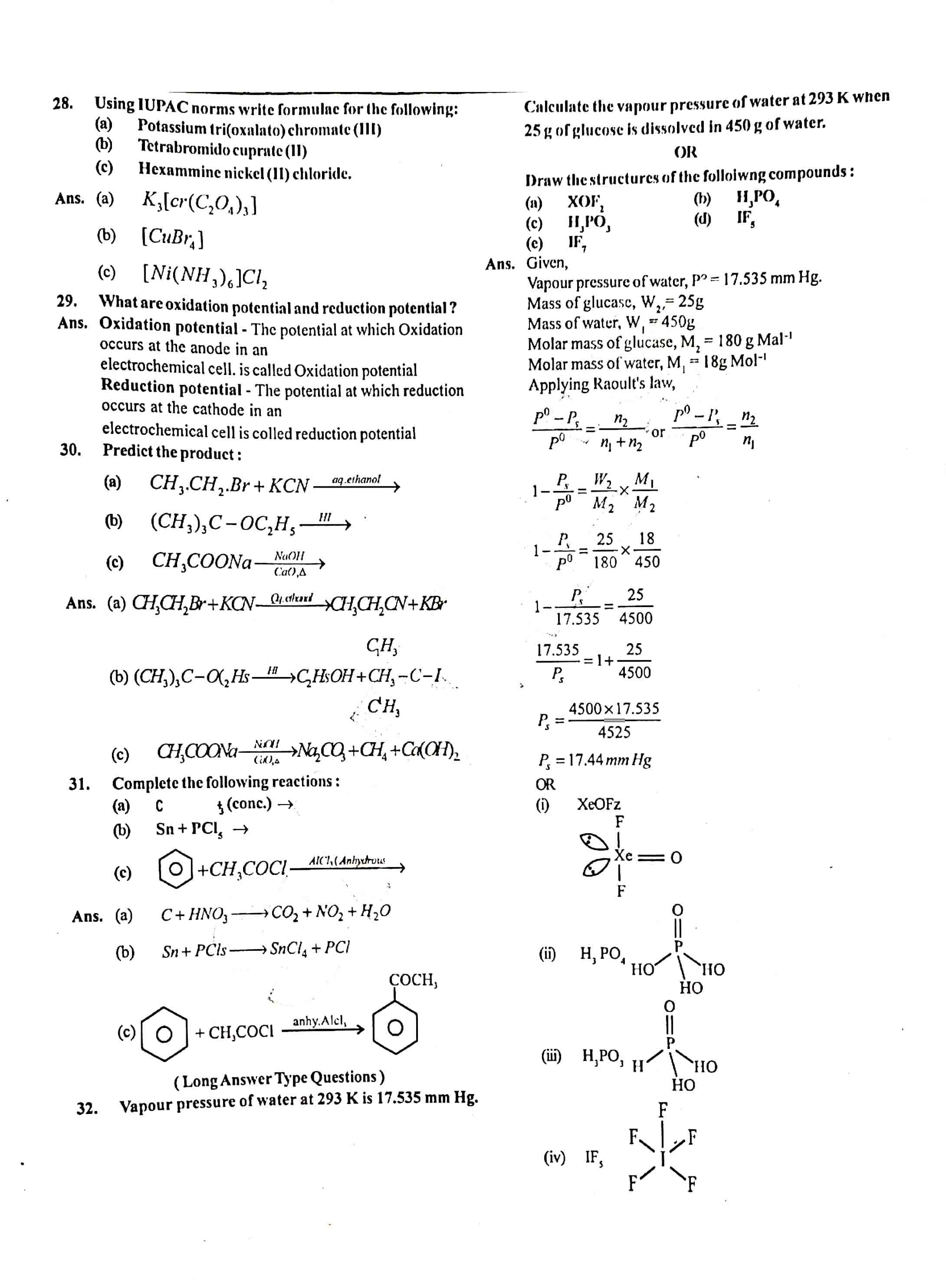 JAC Class 12 chemistry 2019 Question Paper 03