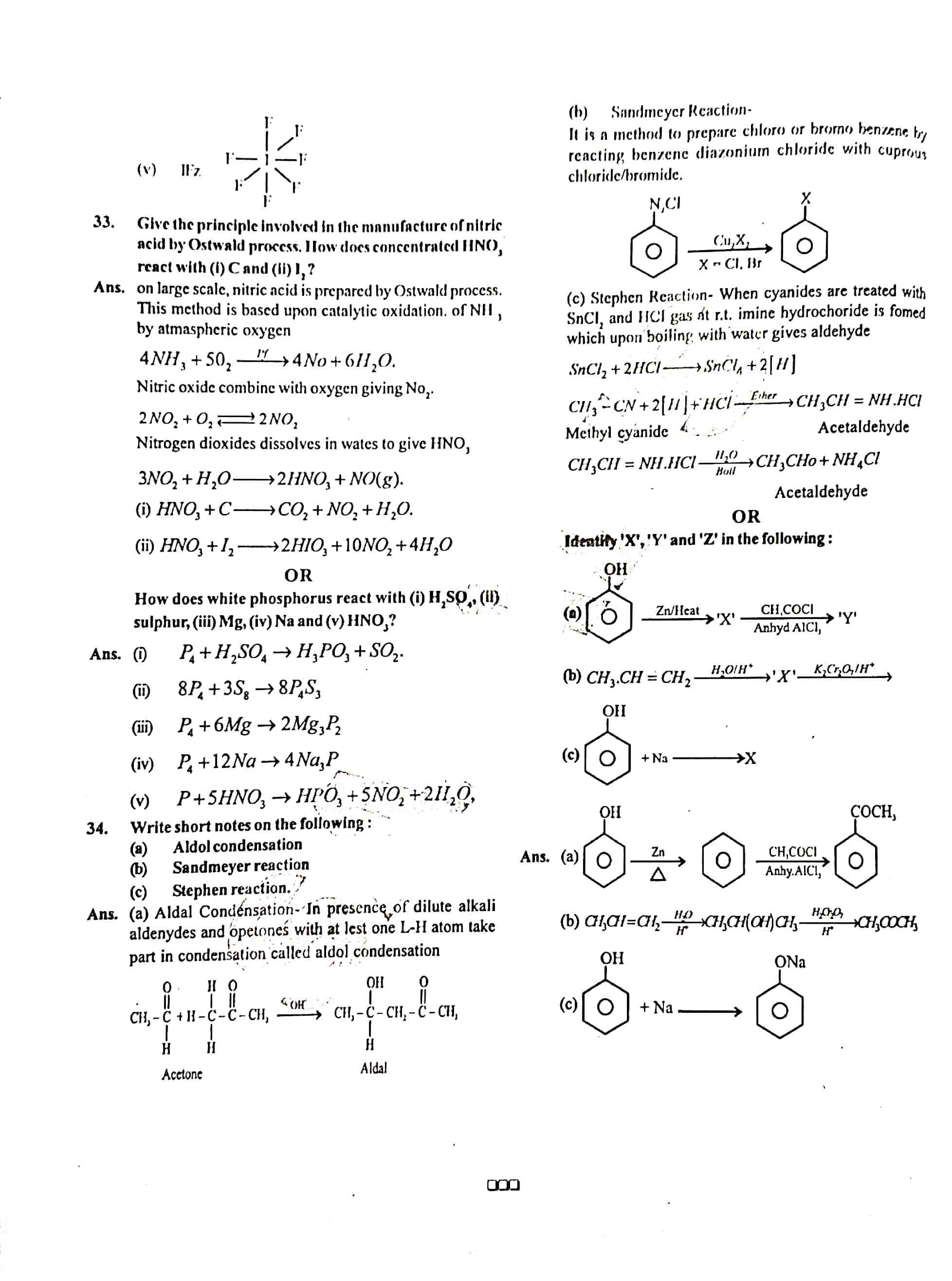 JAC Class 12 chemistry 2019 Question Paper 04
