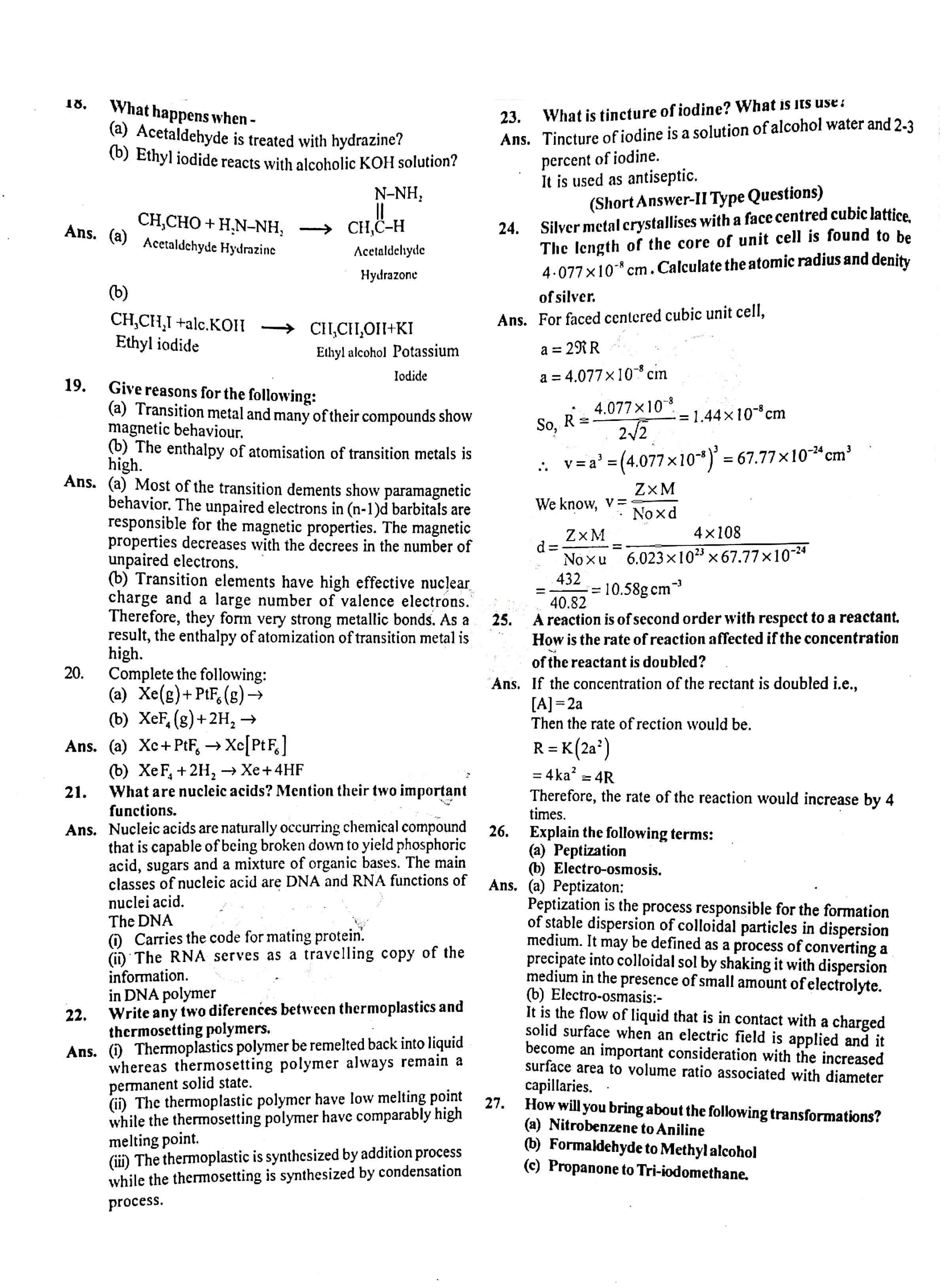 JAC Class 12 chemistry 2020 Question Paper 02