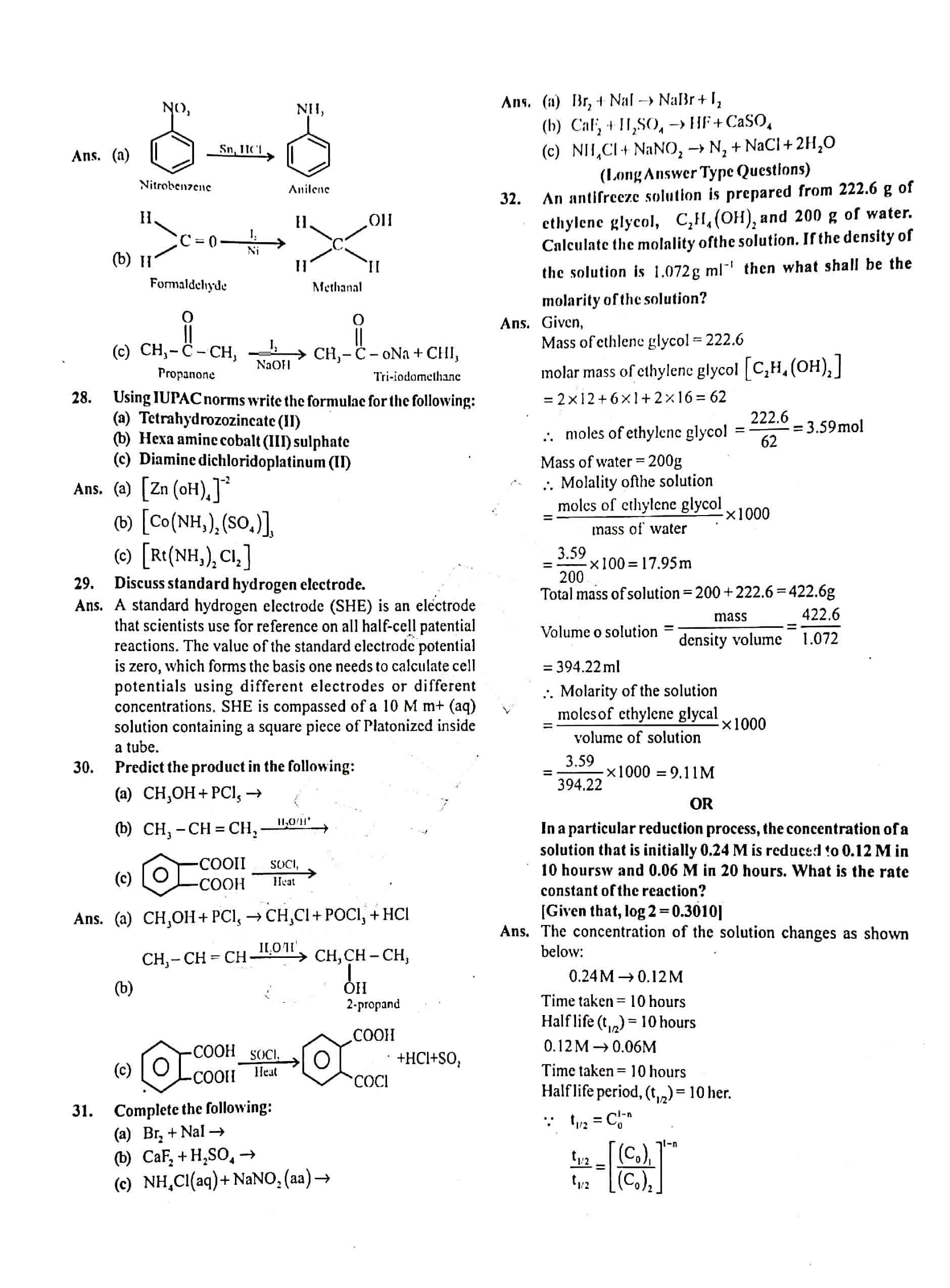 JAC Class 12 chemistry 2020 Question Paper 03
