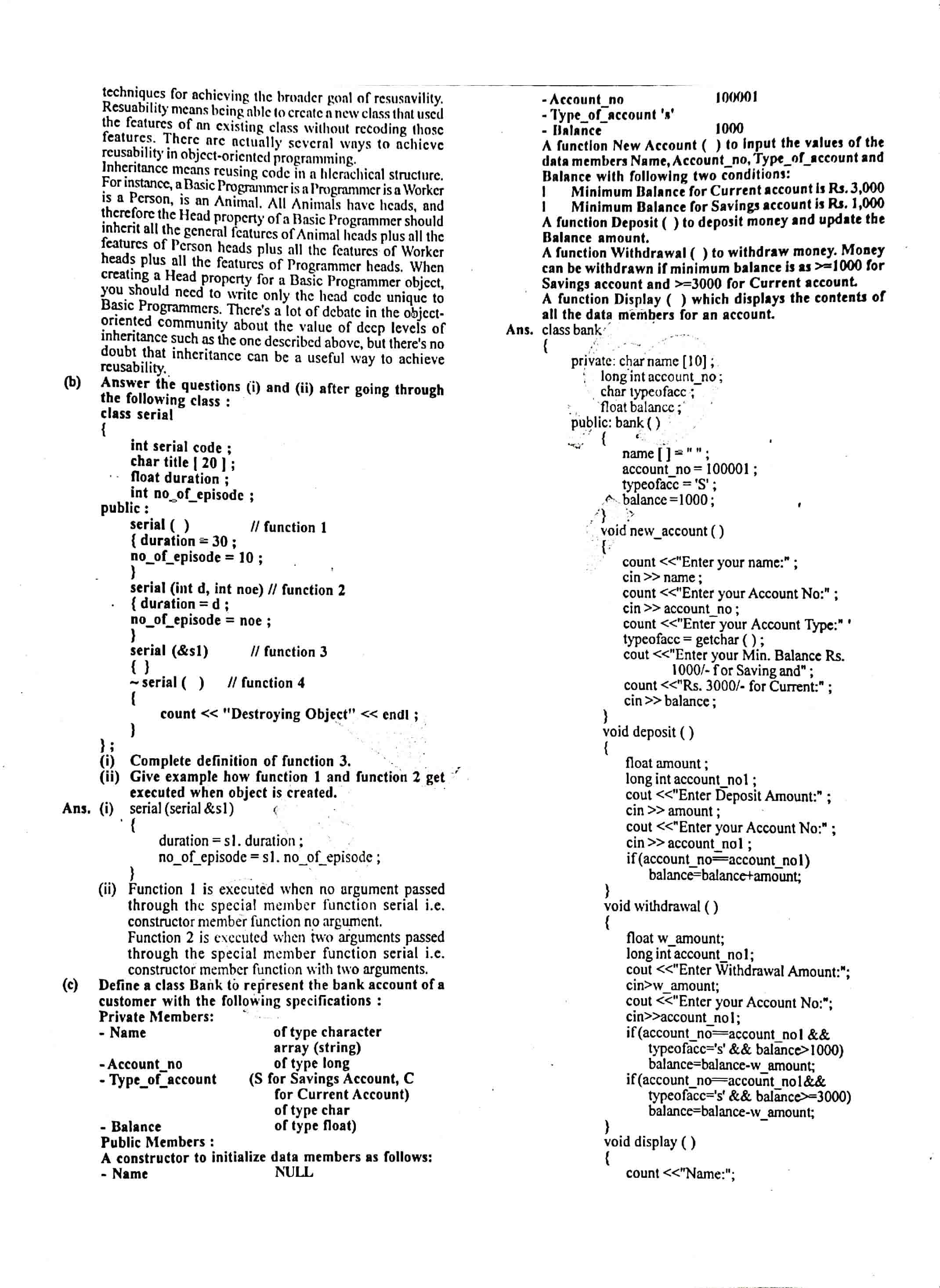 JAC Class 12 Computer Science 2014 Question Paper 02