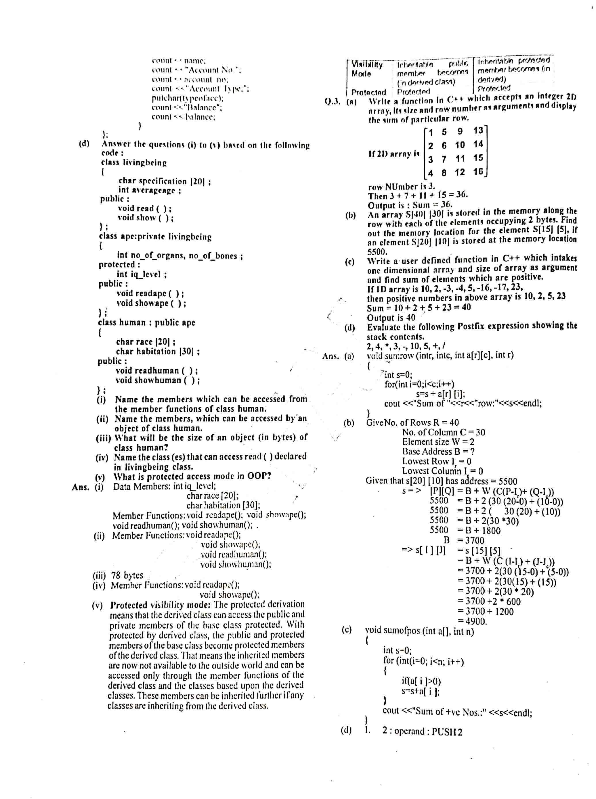 JAC Class 12 Computer Science 2014 Question Paper 03