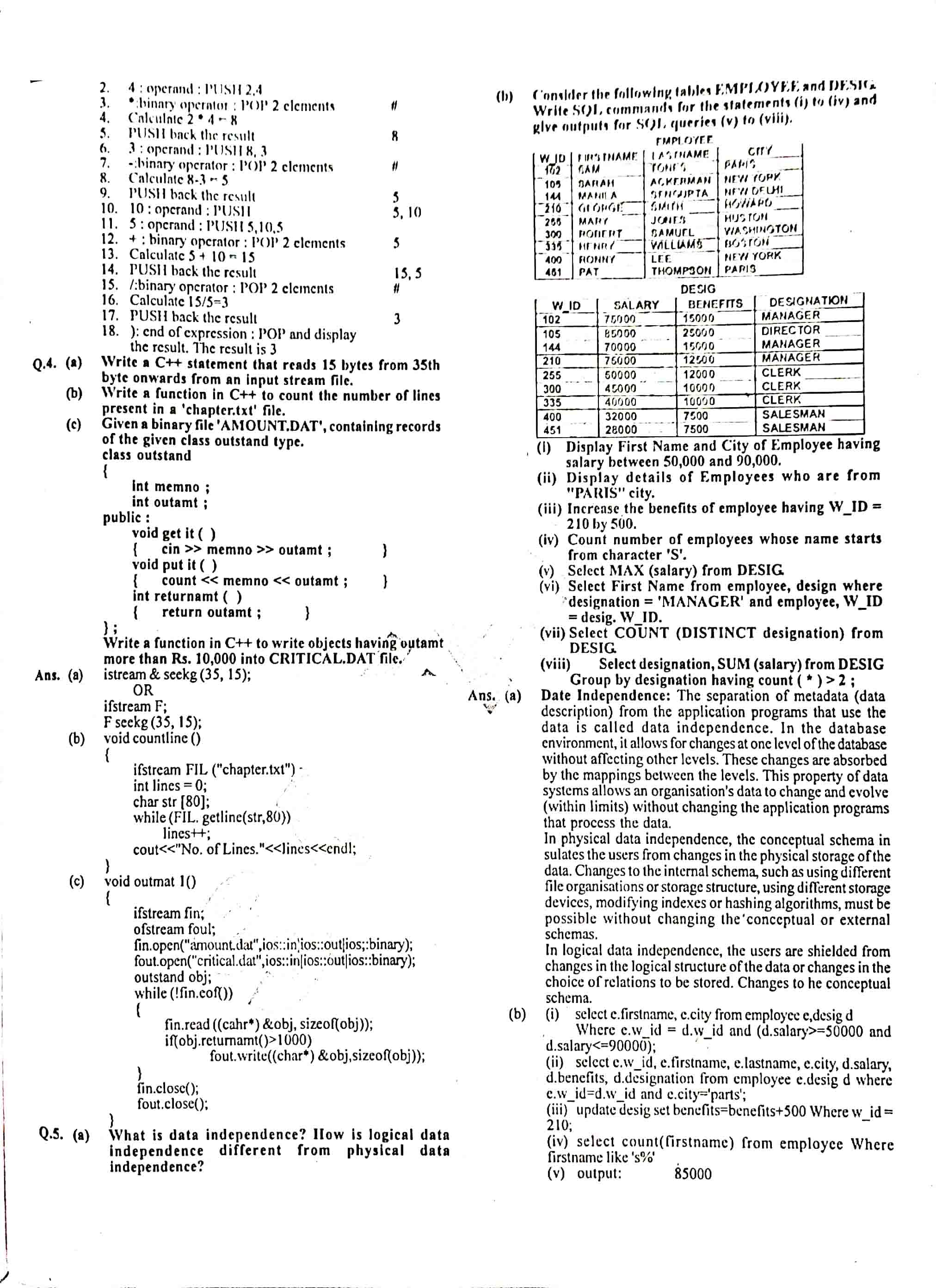 JAC Class 12 Computer Science 2014 Question Paper 04