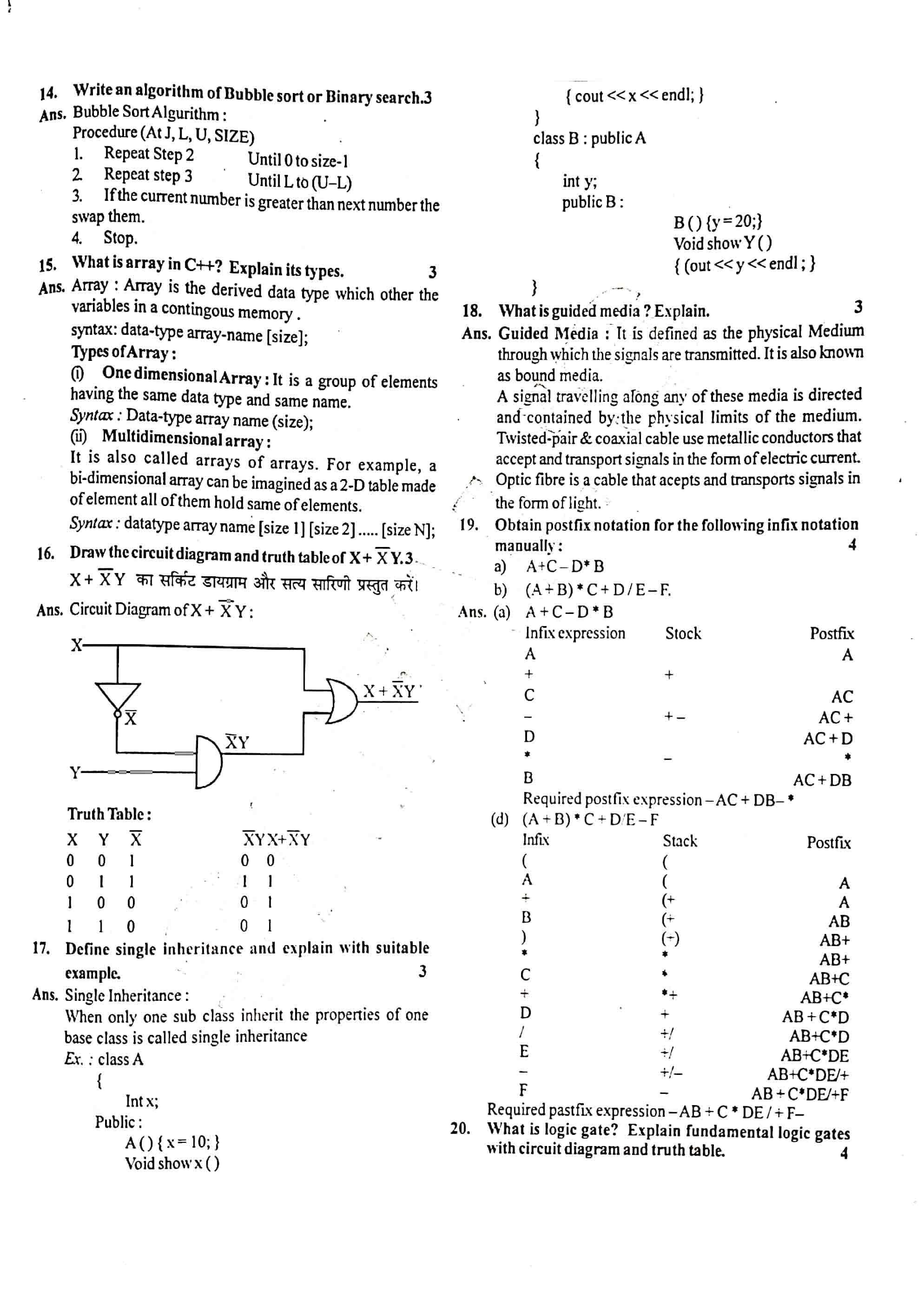 JAC Class 12 Computer Science 2020 Question Paper 03