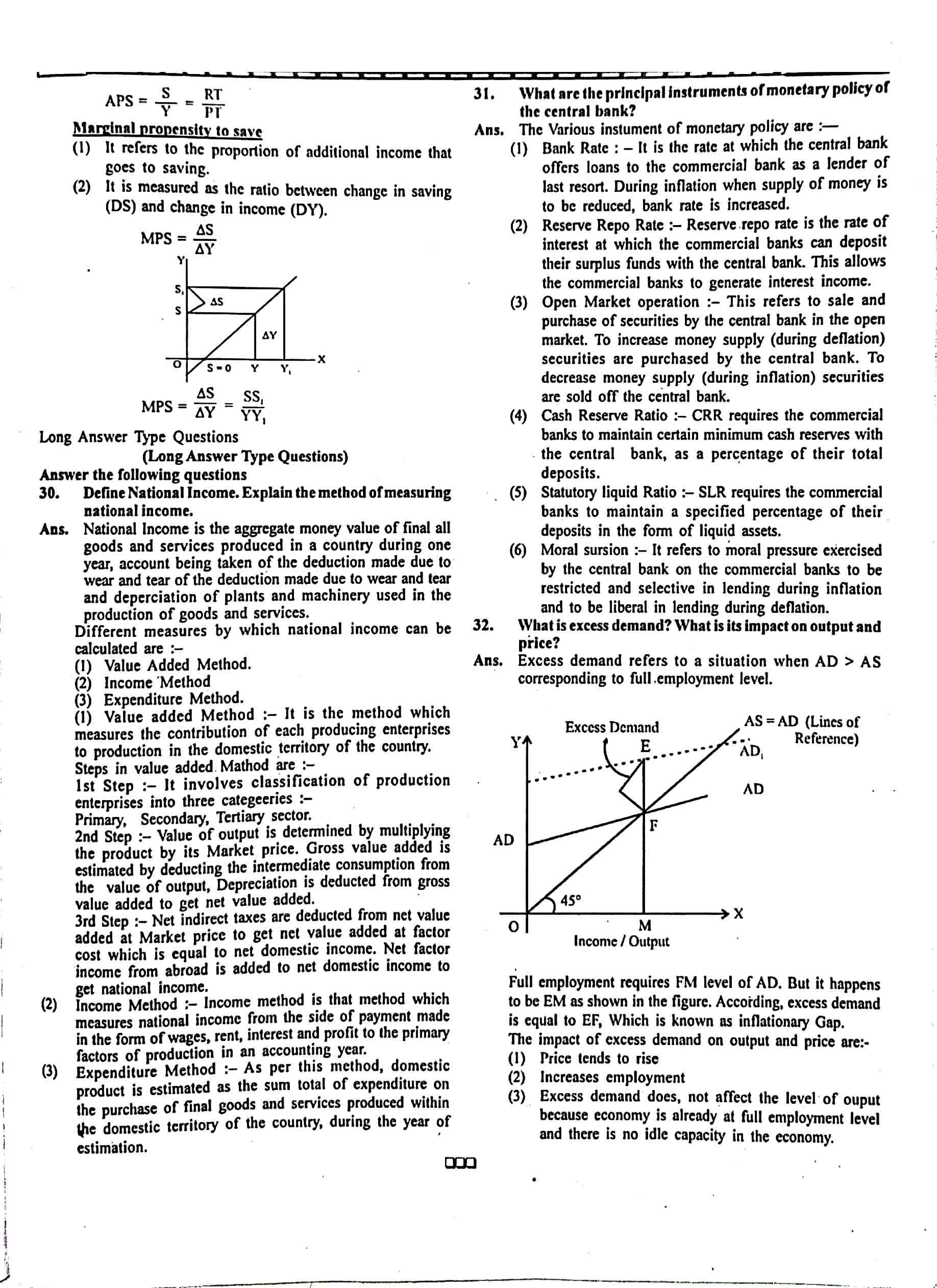 JAC Class 12 economics 2014 Question Paper 04