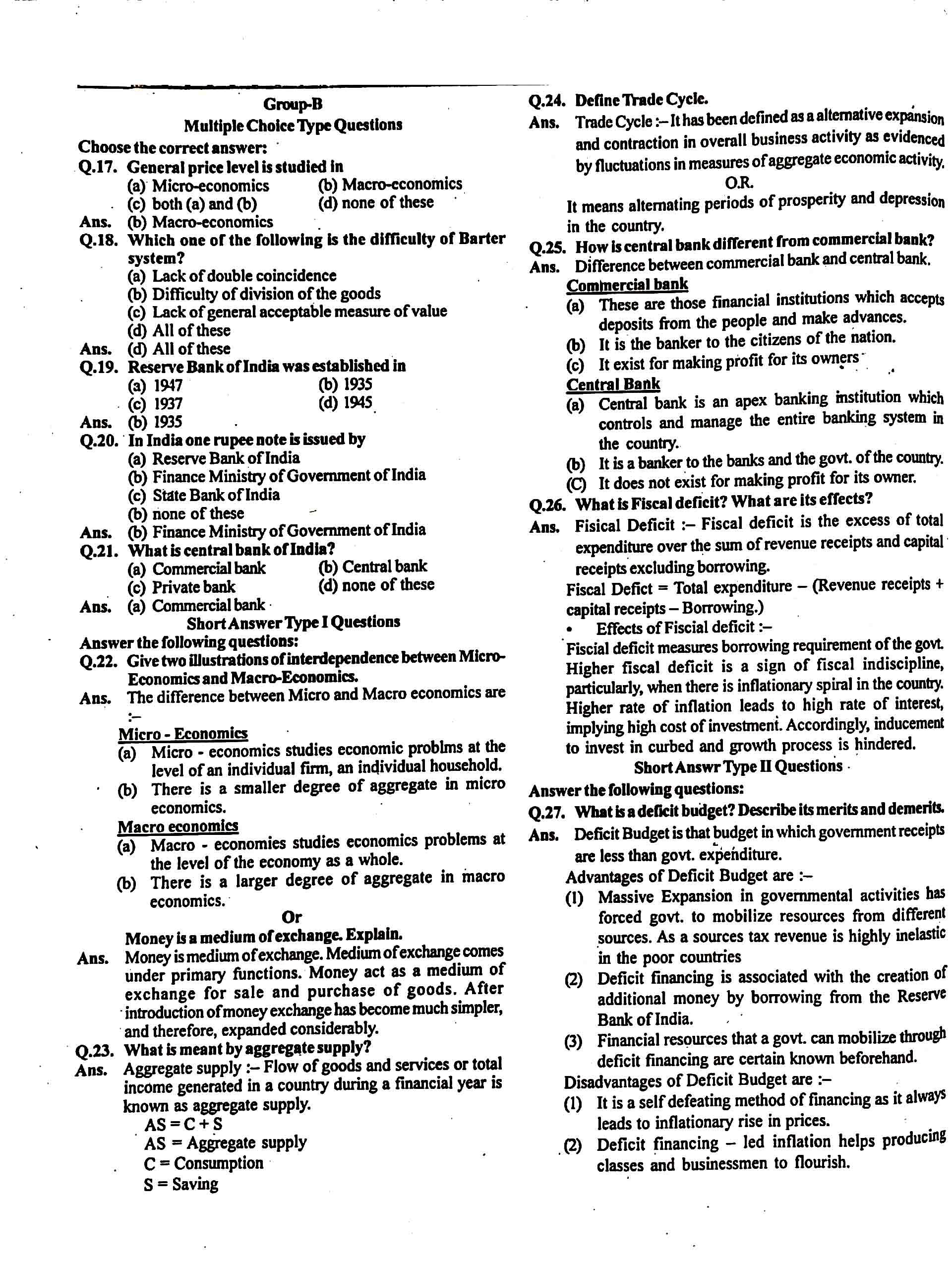 JAC Class 12 economics 2015 Question Paper 03