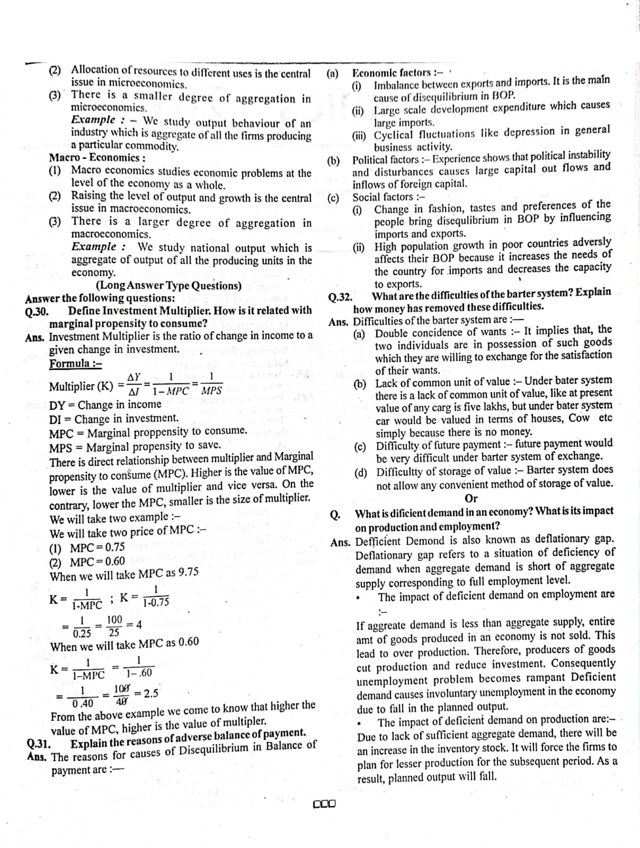 JAC Class 12 economics 2017 Question Paper 04