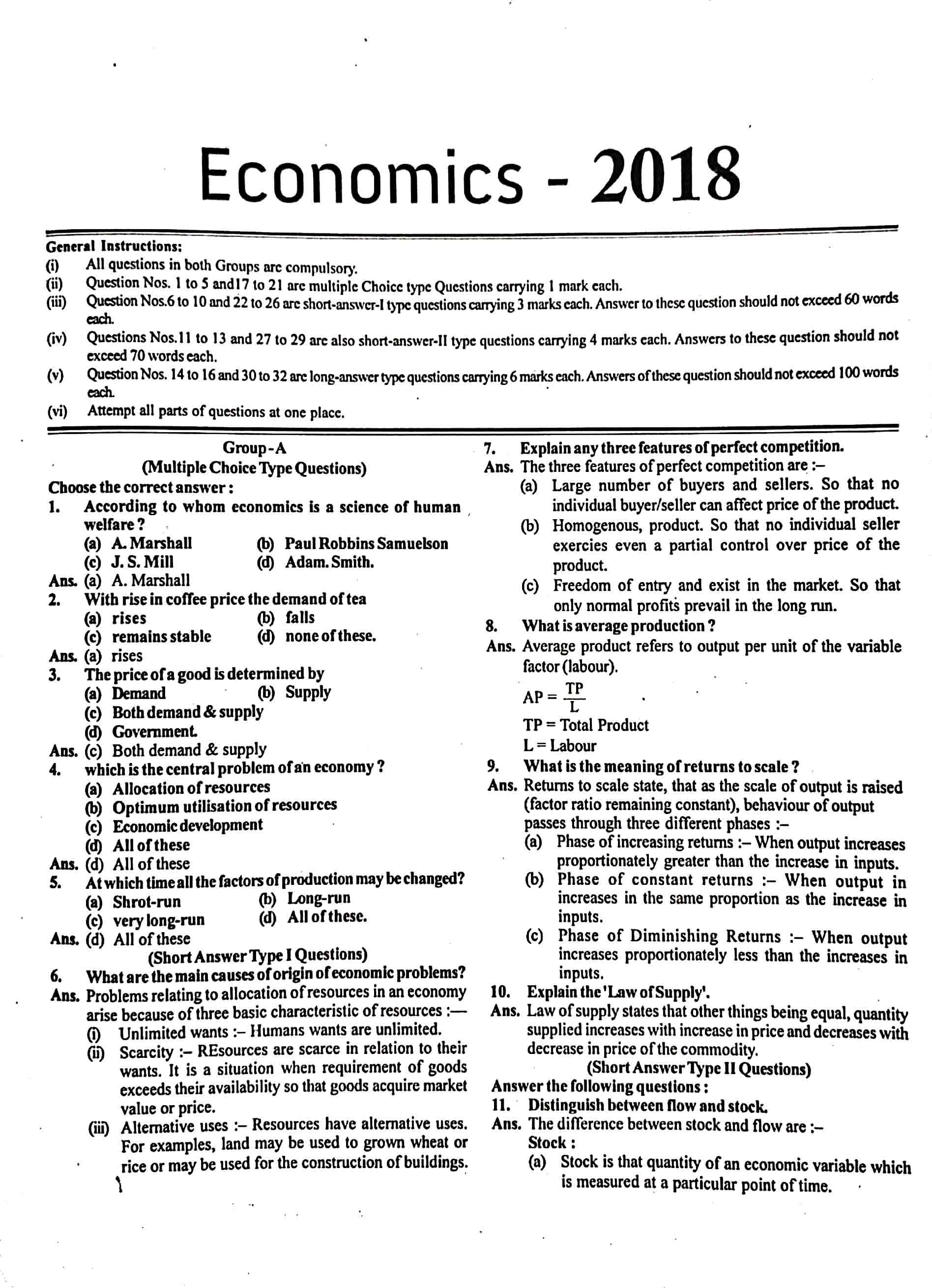 JAC Class 12 economics 2018 Question Paper 01