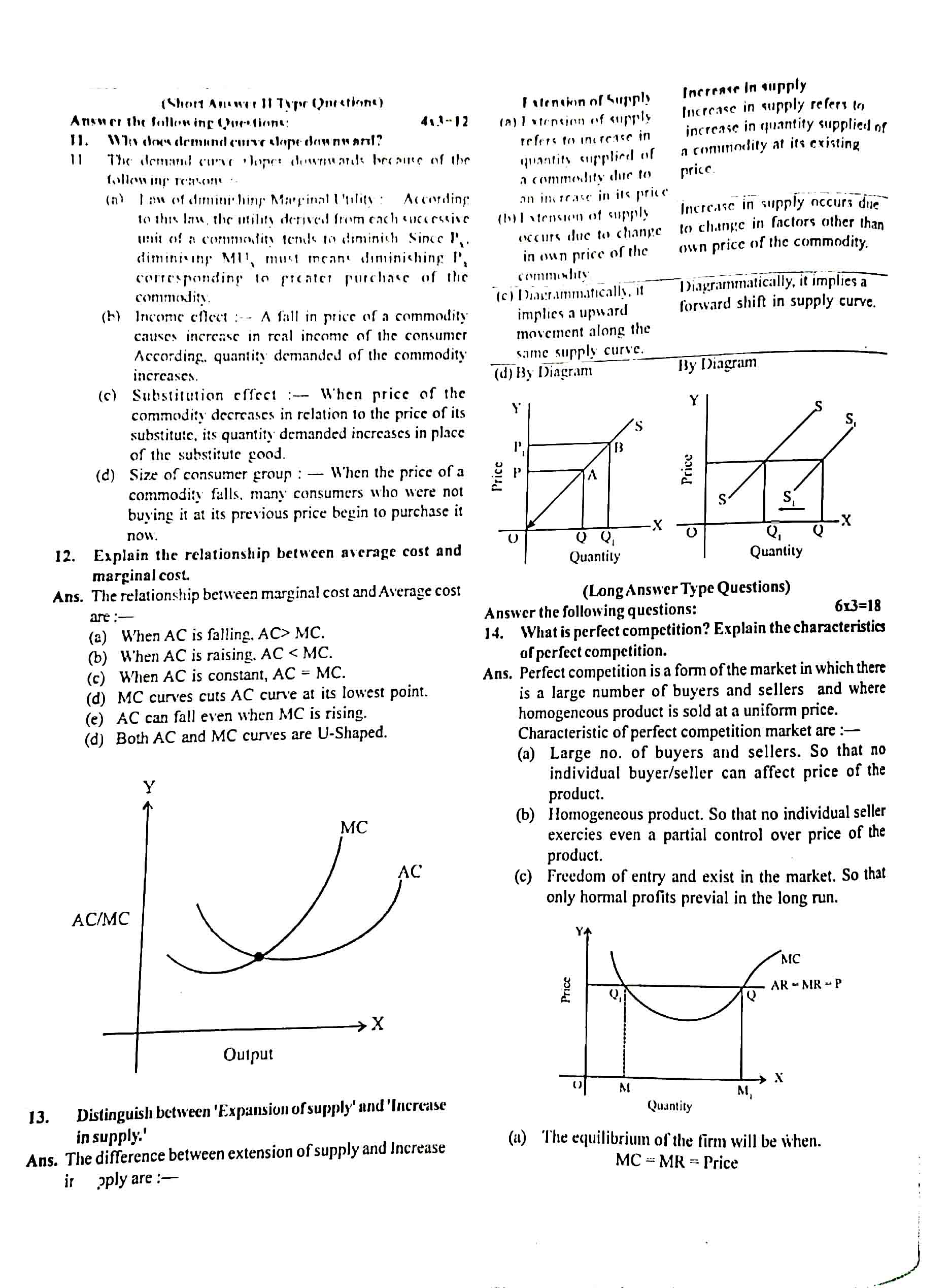 JAC Class 12 economics 2019 Question Paper 02