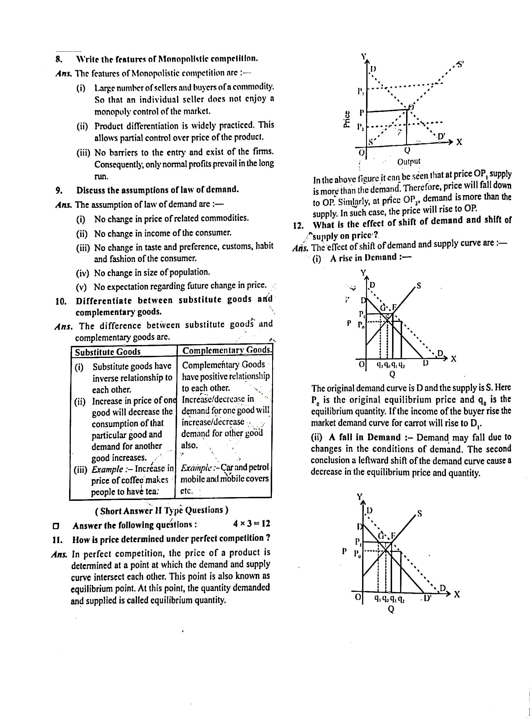 JAC Class 12 economics 2020 Question Paper 02