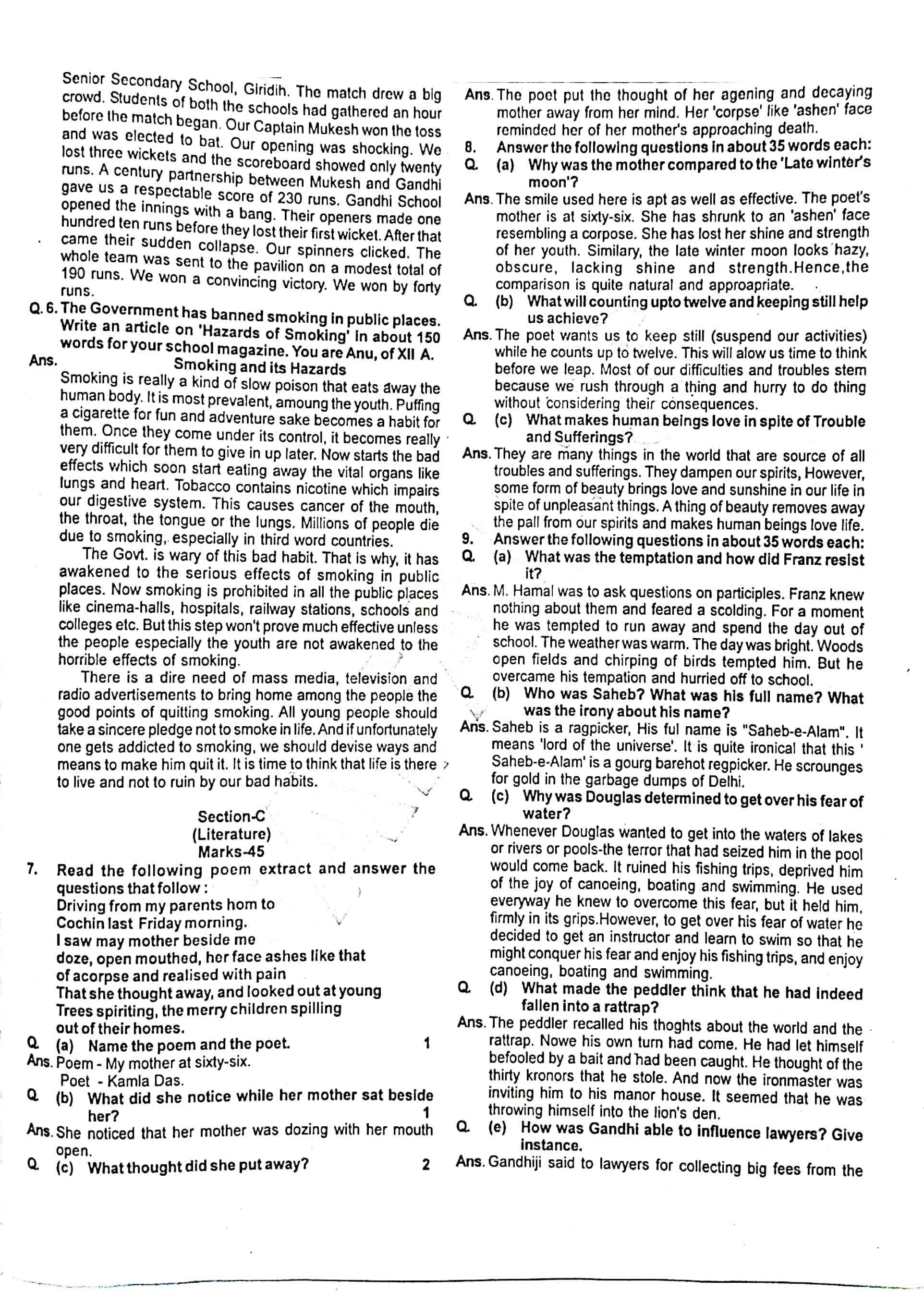 JAC Class 12 english-core 2012 Question Paper 03